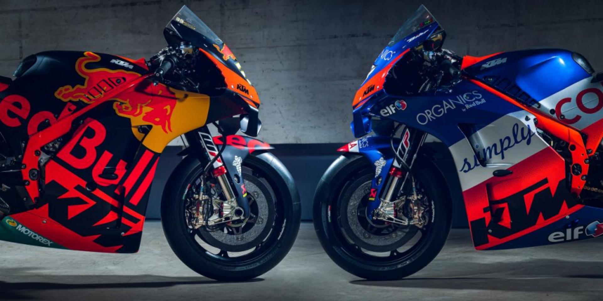 努力沒有捷徑,KTM的心靈雞湯。Pit Beirer:Dani Pedrosa為KTM帶來根本性的改變!