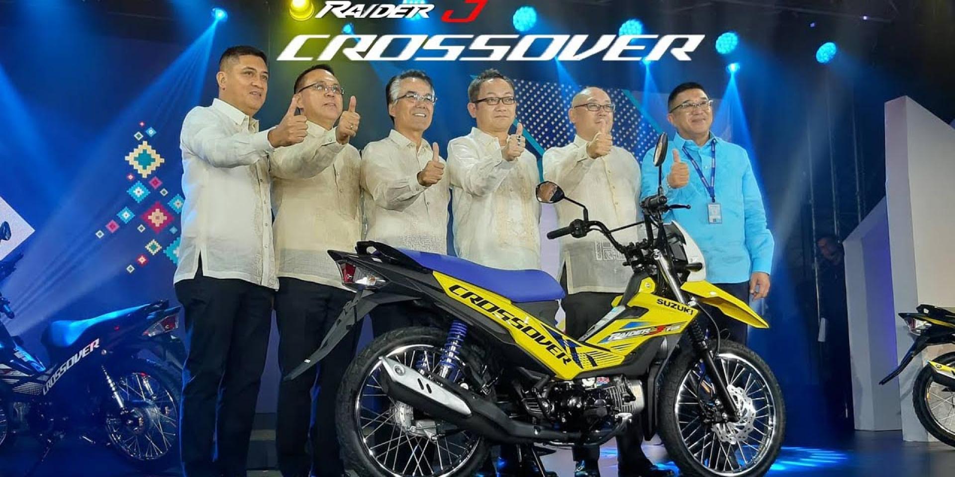 跨界延燒東南亞彎梁車!SUZUKI「Raider J Crossover」菲律賓海外發表