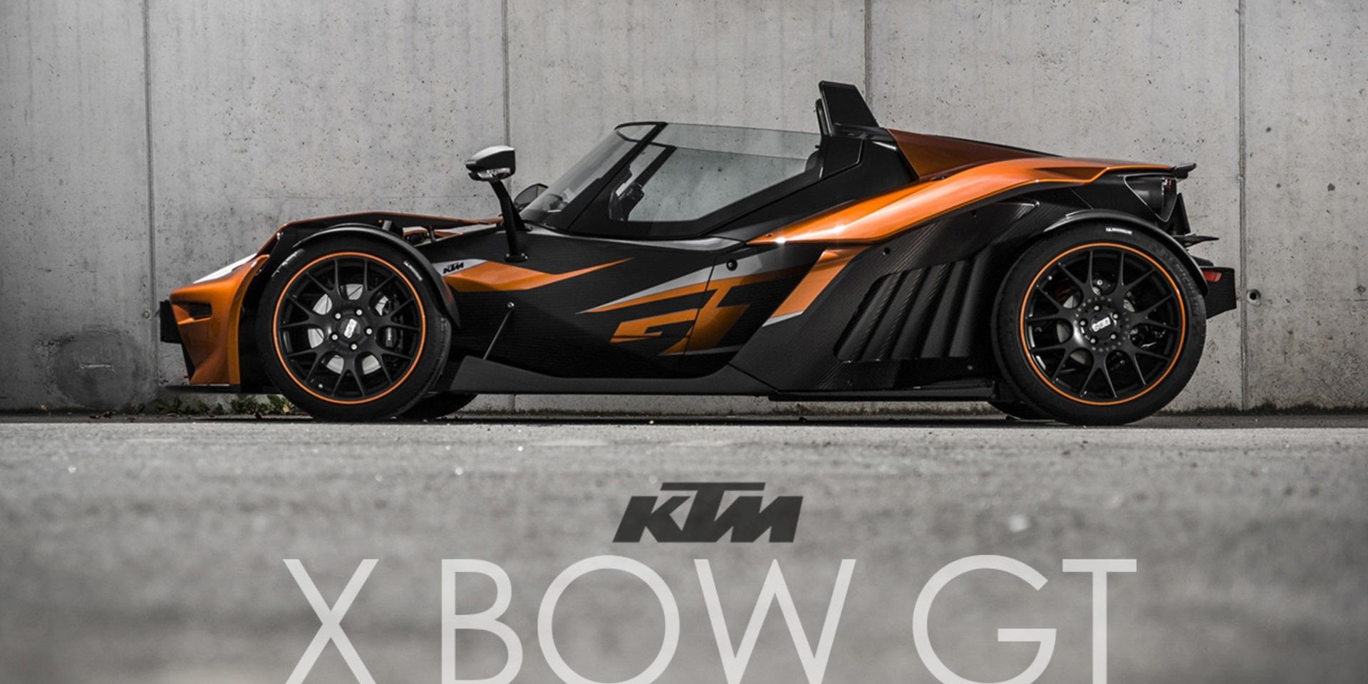 奧地利飆風戰將。KTM X-BOW GT 台灣發表