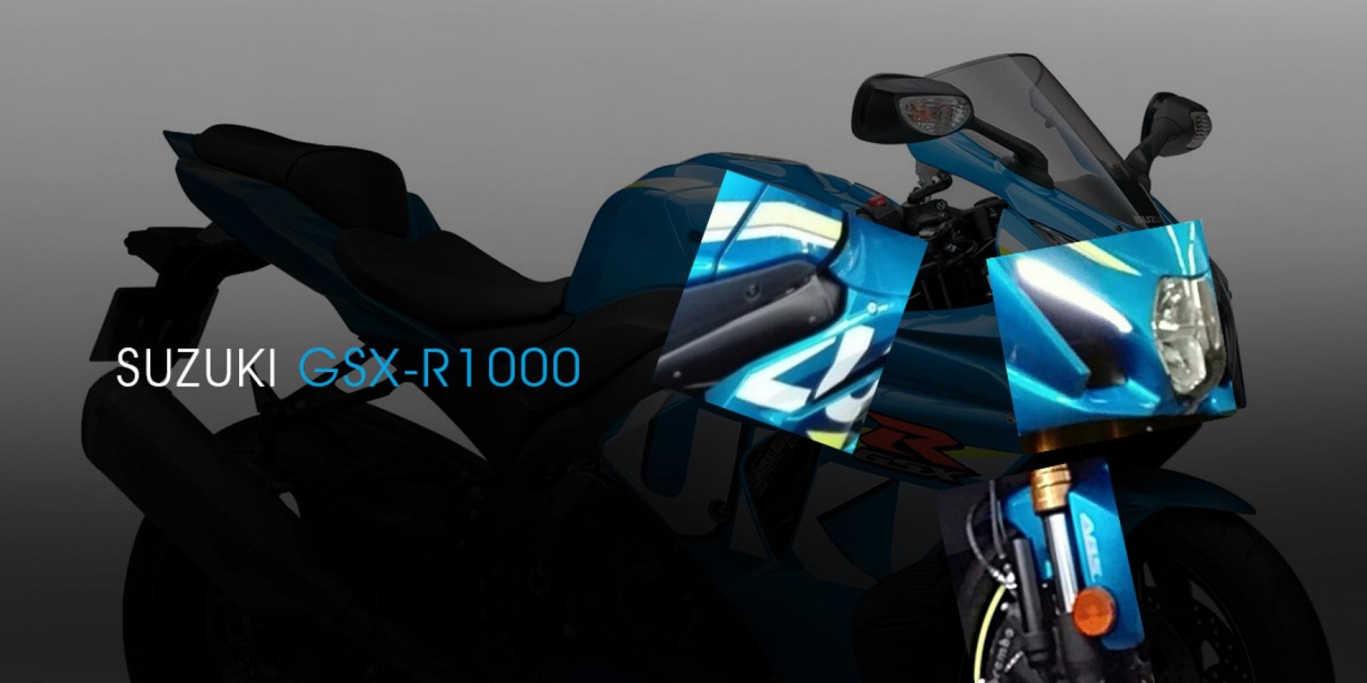 難道 2016  SUZUKI  GSX-R1000 要來了