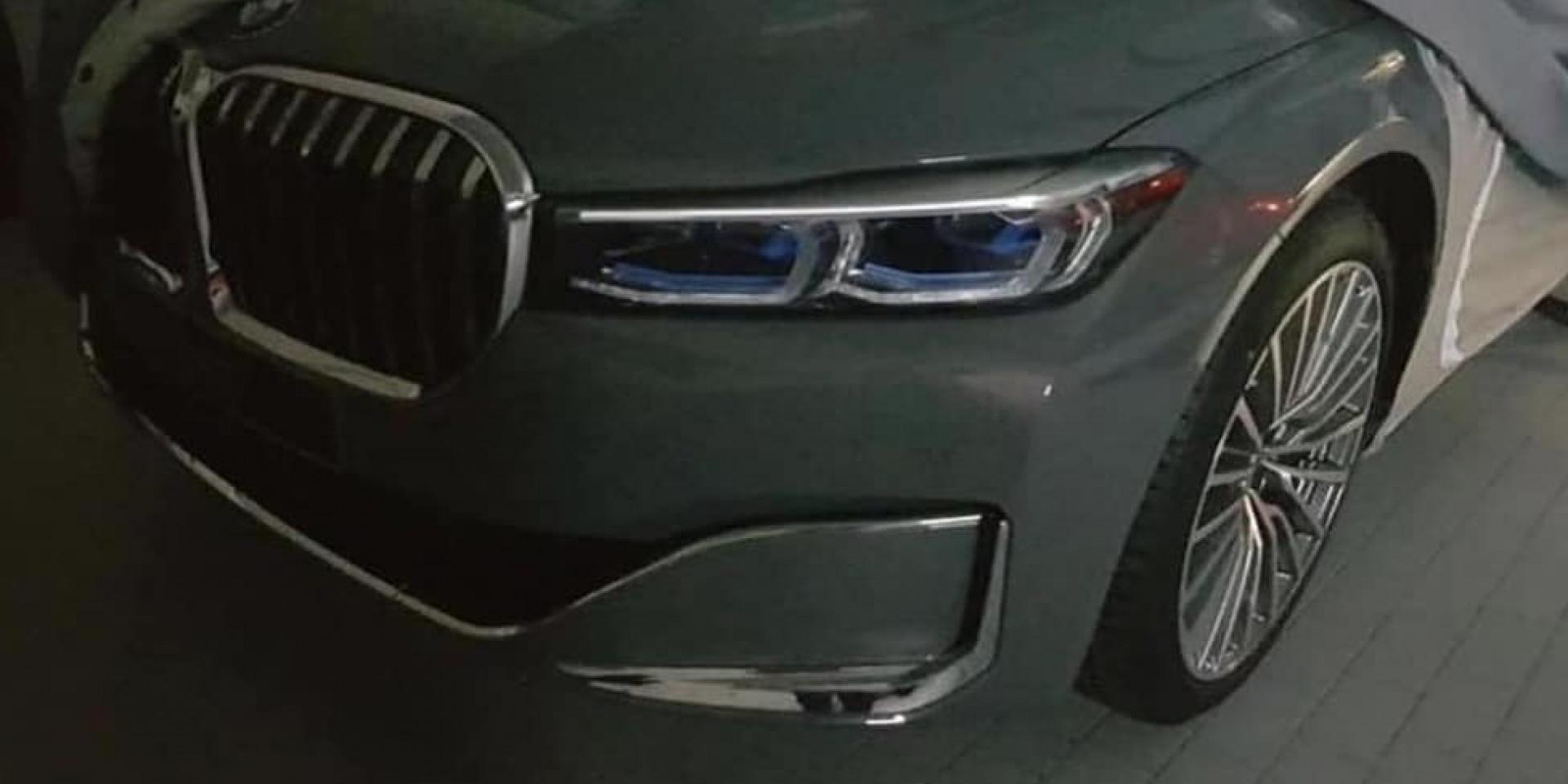 大鼻子大7,BMW 7 Series小改款間諜照流出
