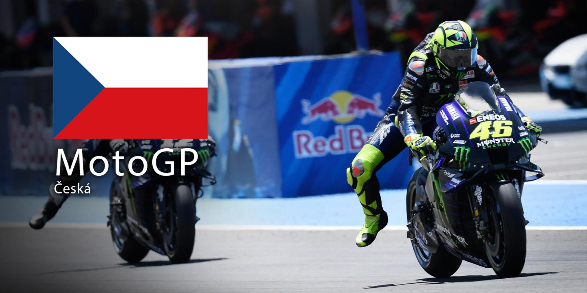 MotoGP 2020 捷克站 轉播時間
