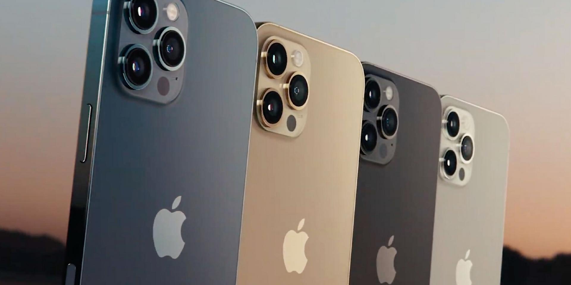 史上最大iPhone!APPLE「iPhone 12 Pro/MAX」33,900元起正式發表