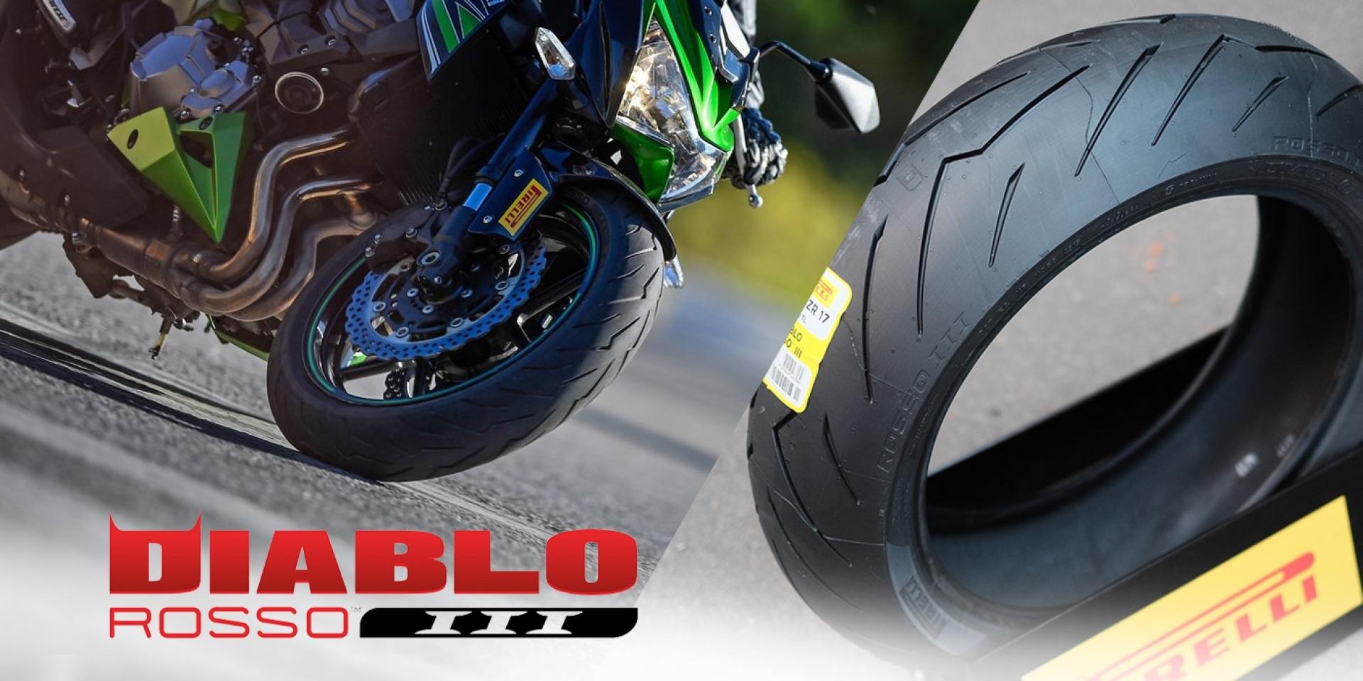 最強街跑胎降臨。PIRELLI DIABLO™ ROSSO III 正式抵台!