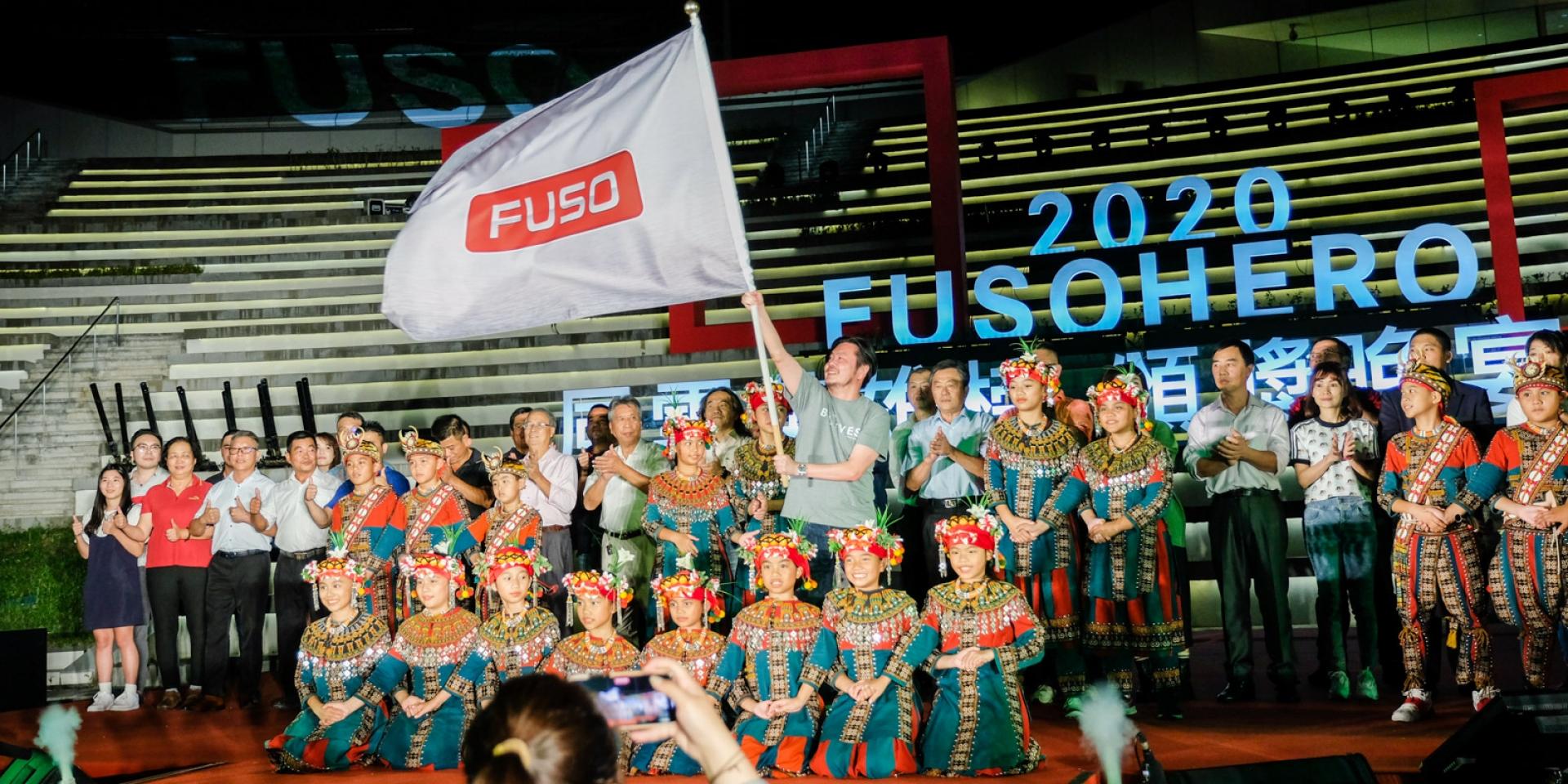 商車界奧斯卡獎!2020 FUSO HERO頒獎晚宴 高雄衛武營登場