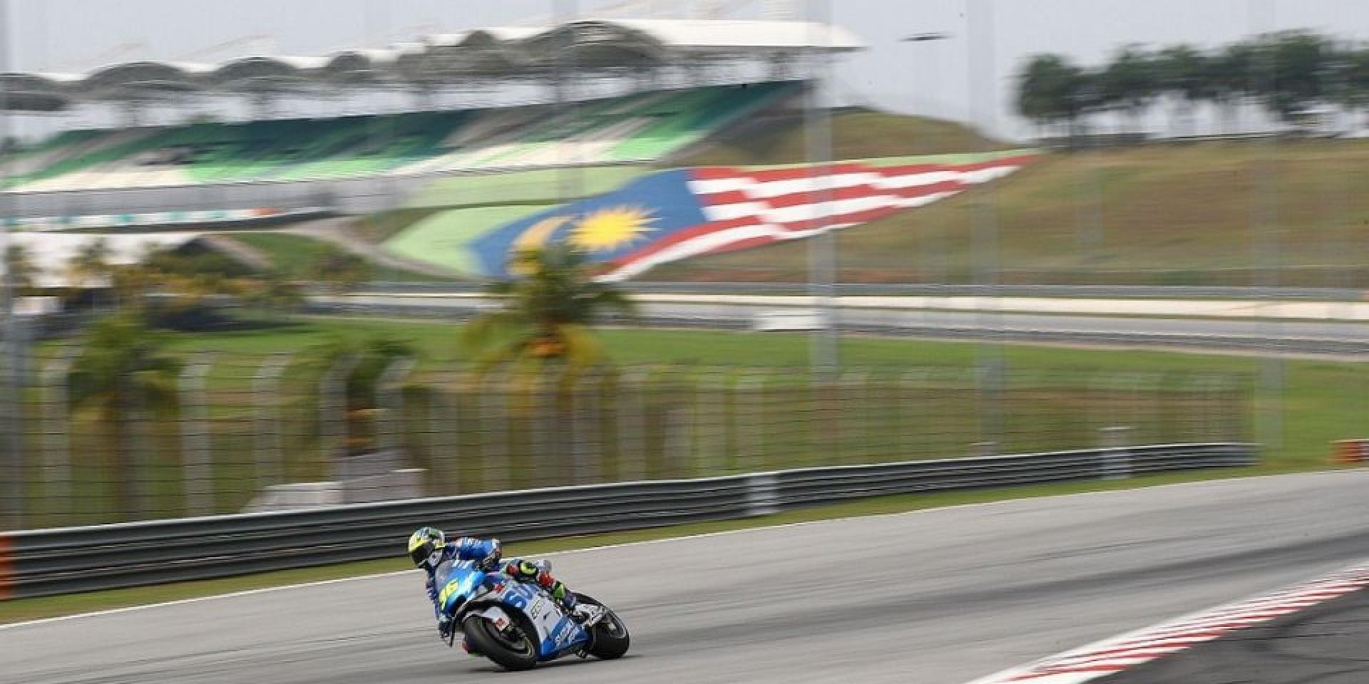 馬來西亞緊急狀態!MotoGP Sepang官方季前測試正式取消!