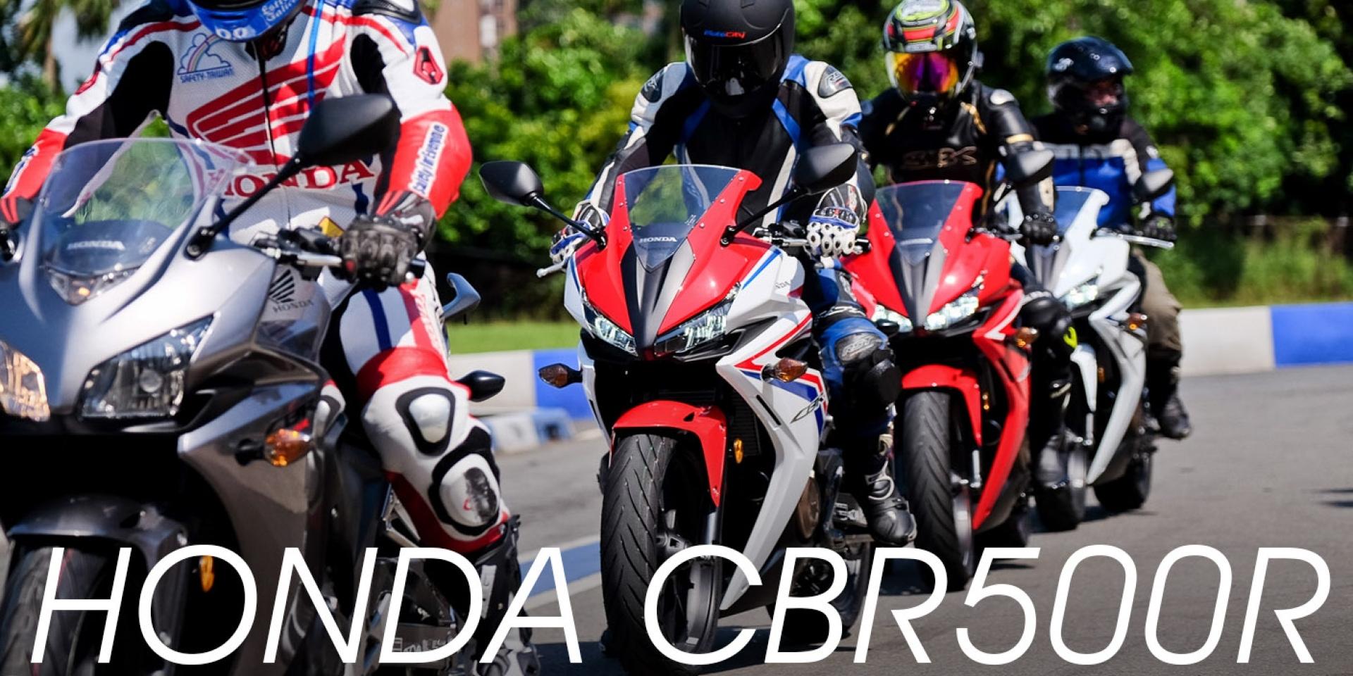 無限的跨界樂趣 HONDA CBR500R ABS