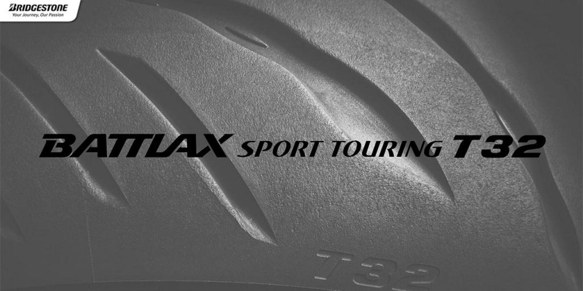 濕地煞車距離縮短7%,BRIDGESTONE Battlax Sport Touring T32發表,歐洲2021年初開始供貨