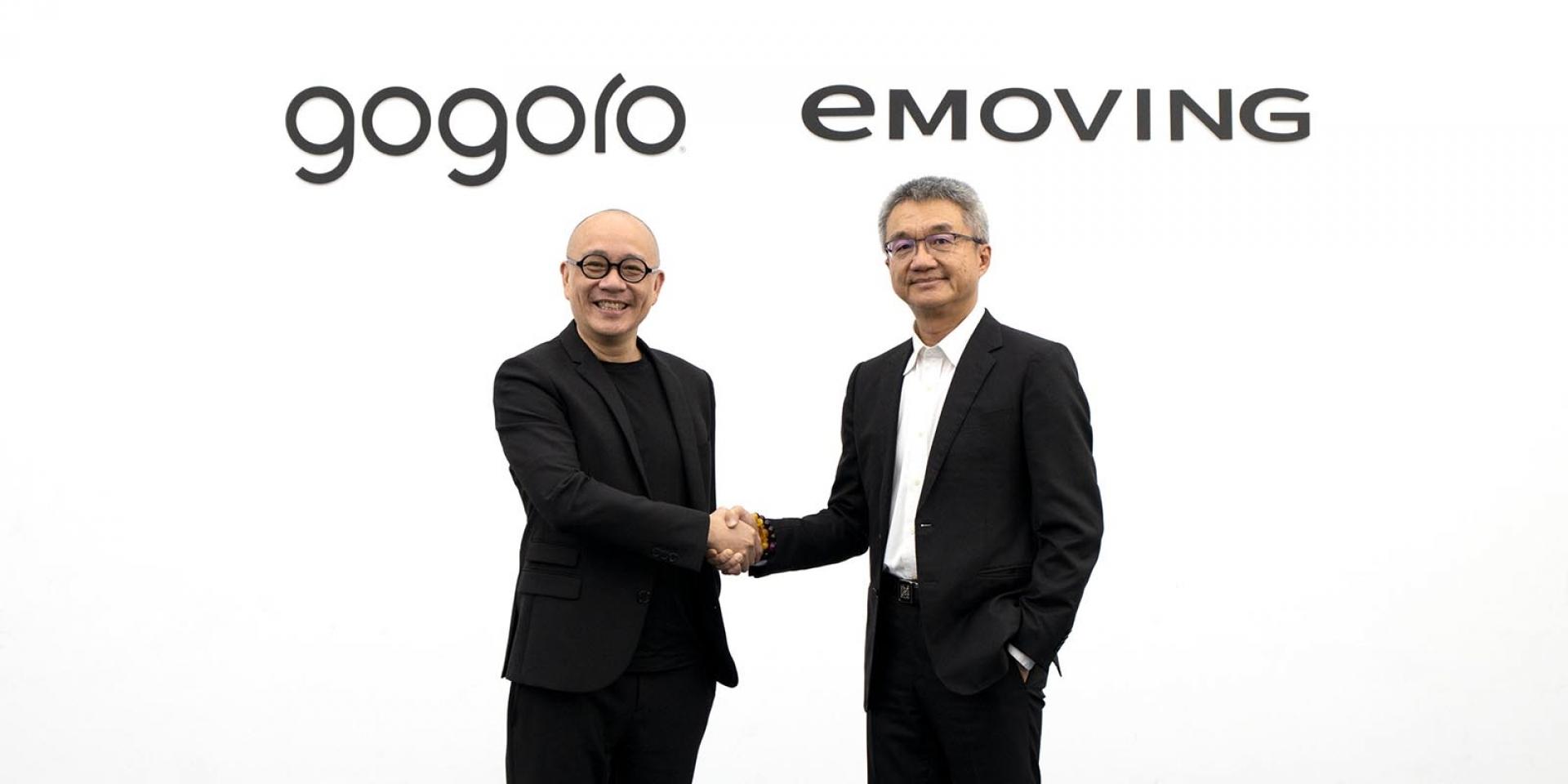 官方新聞稿。eMOVING與GOGORO合作  共創綠色移動新願景
