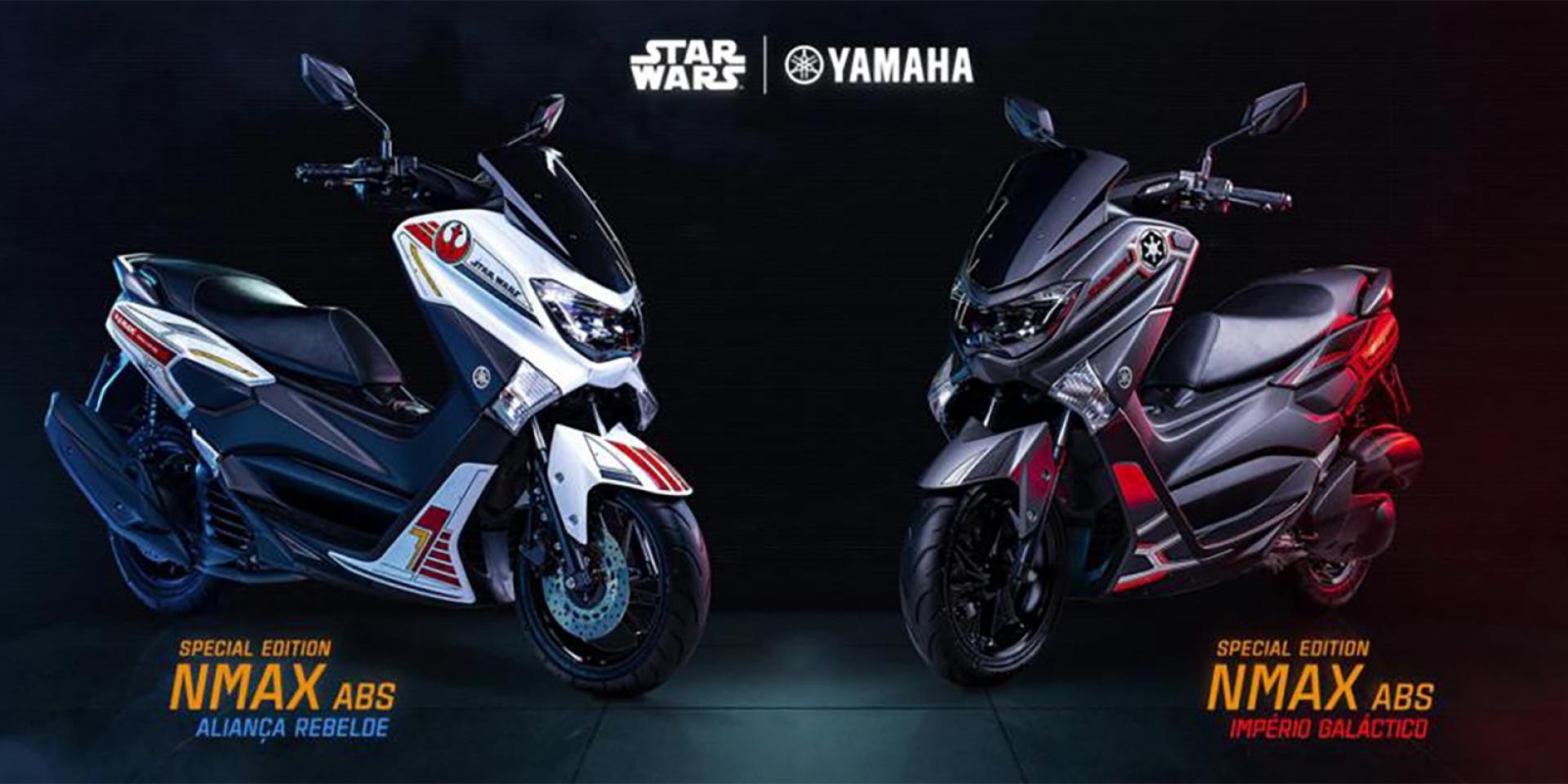 星戰特仕版!YAMAHA巴西推出Nmax 155星際大戰特仕塗裝