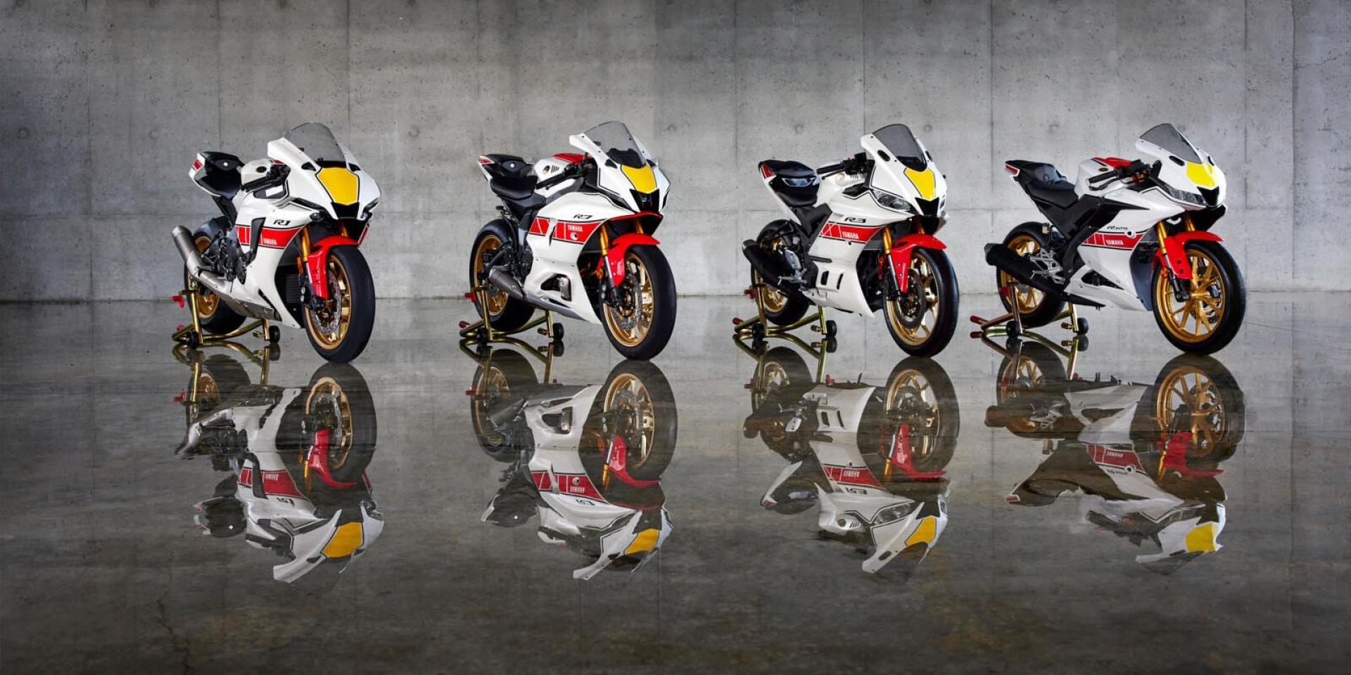 慶祝GP參賽60週年!YAMAHA推出YZF-R1、R7、R3推出紀念塗裝配色