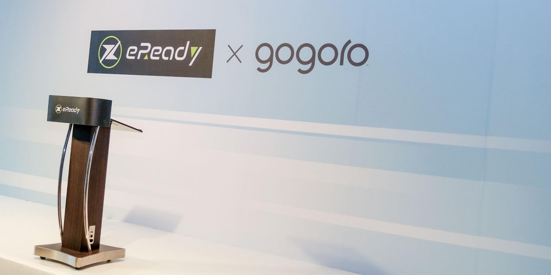 台鈴工業「eReady」正式加入換電陣營,Gogoro第四間合作車廠出現!