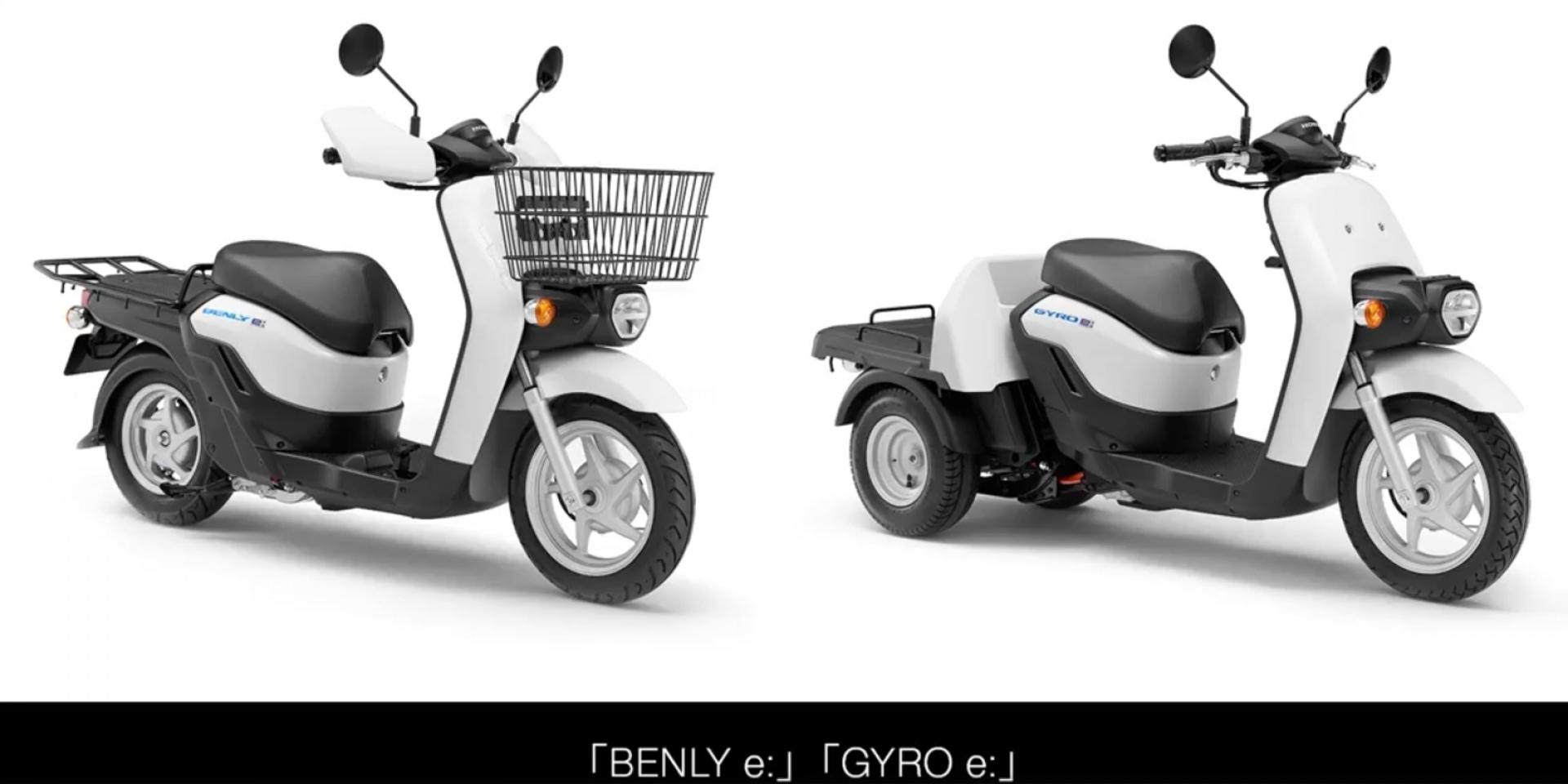 換電貨運機車。HONDA 「BENLY e:」&「GYRO e:」東京車展正式亮相!