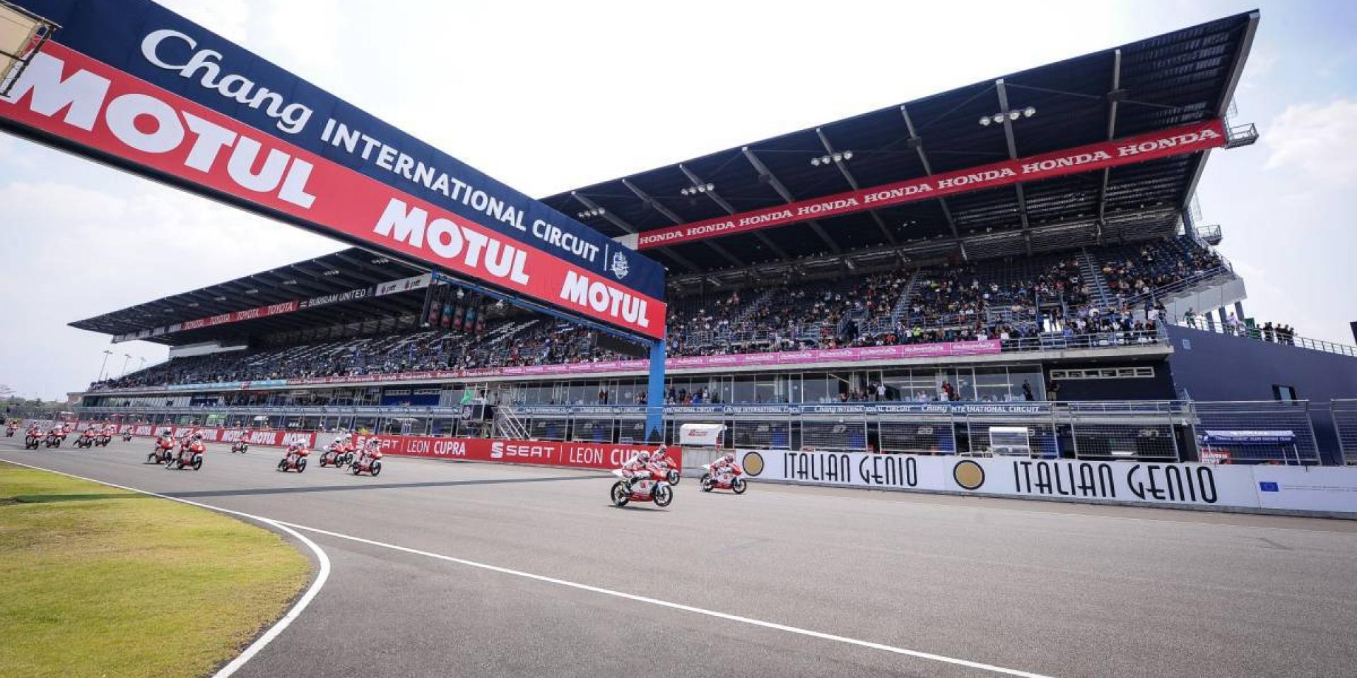今年確定沒有泰國站!Buriram賽道暫緩與MotoGP的五年合約簽署!