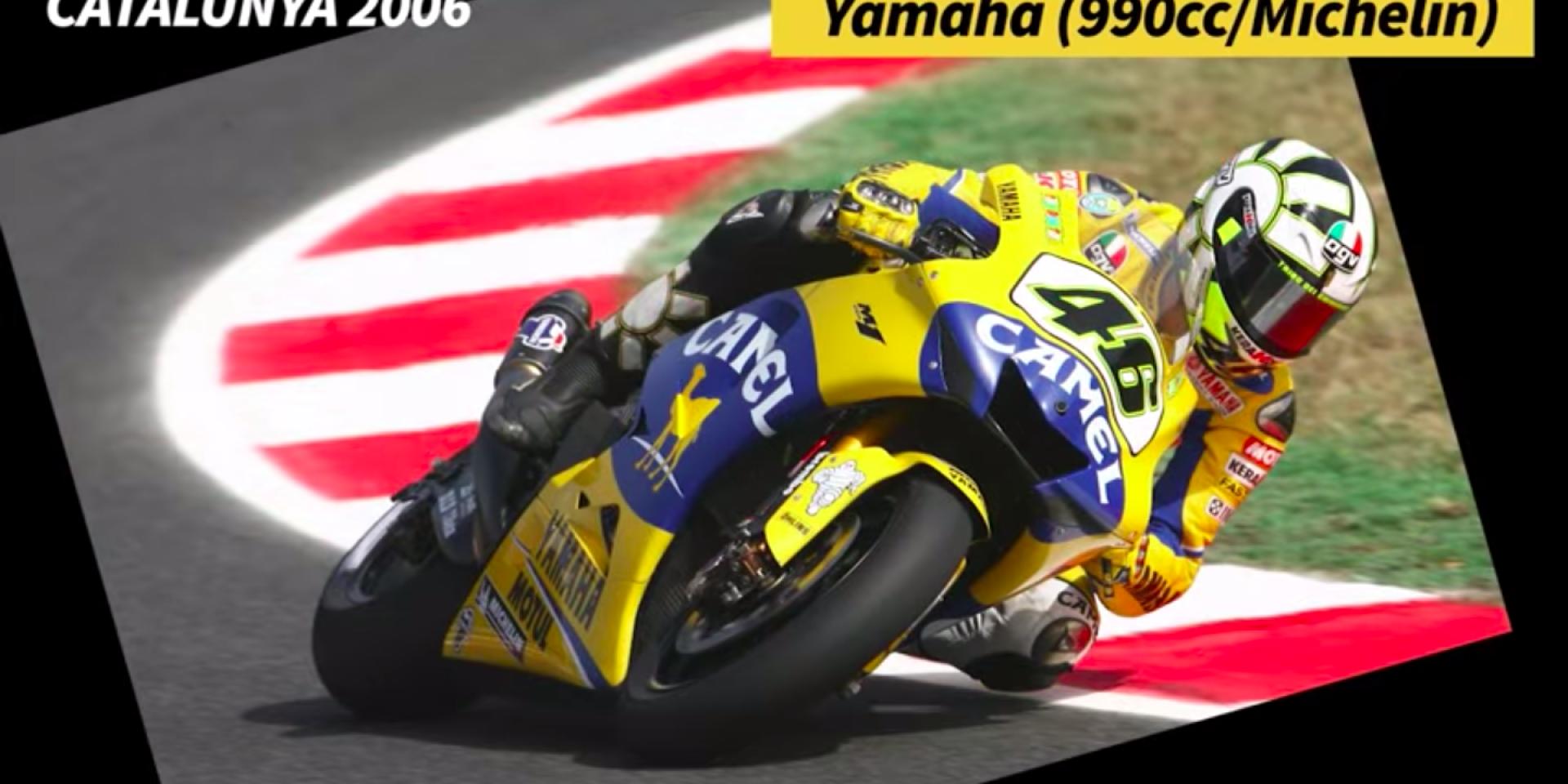 無人能及的傳奇!見證Valentino Rossi的騎姿轉變!