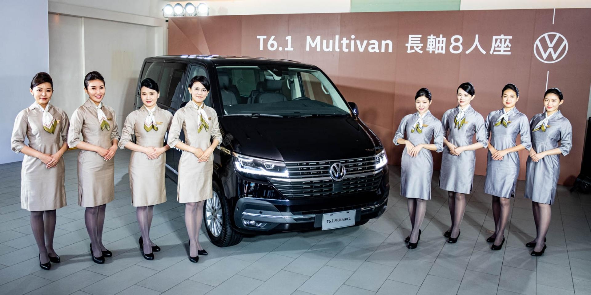 星宇航空指定座駕!Volkswagen T6.1 Multivan 長軸版上市發表