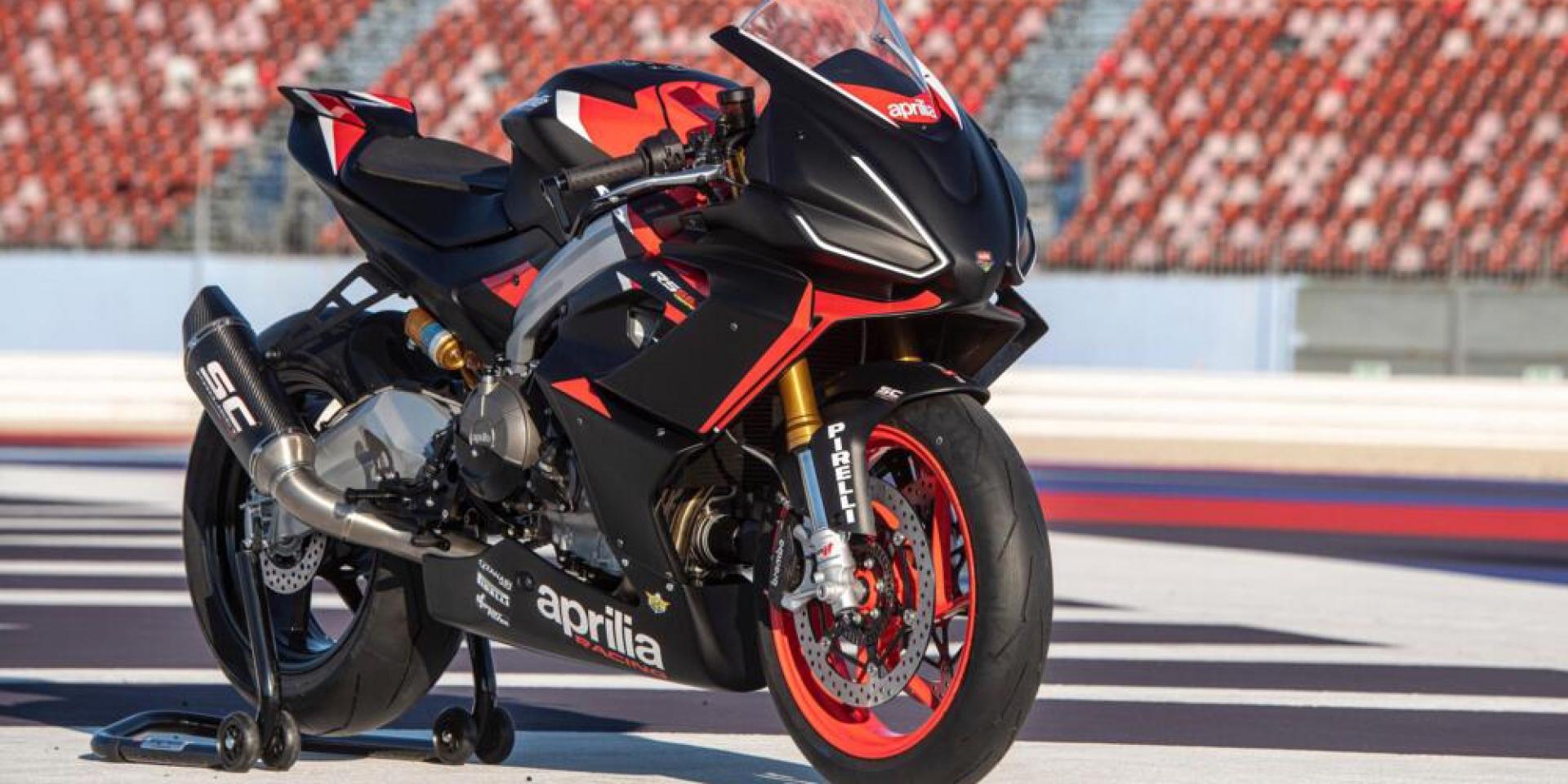 雙缸賽道獅50萬有找!Aprilia RS660 Trofeo 海外上市