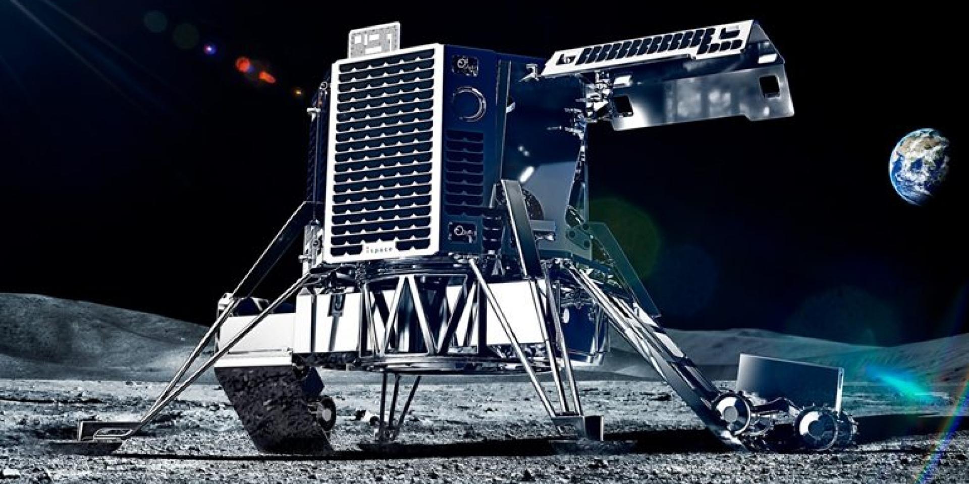 SUZUKI前進太空,iSpace太空計畫登陸月球!