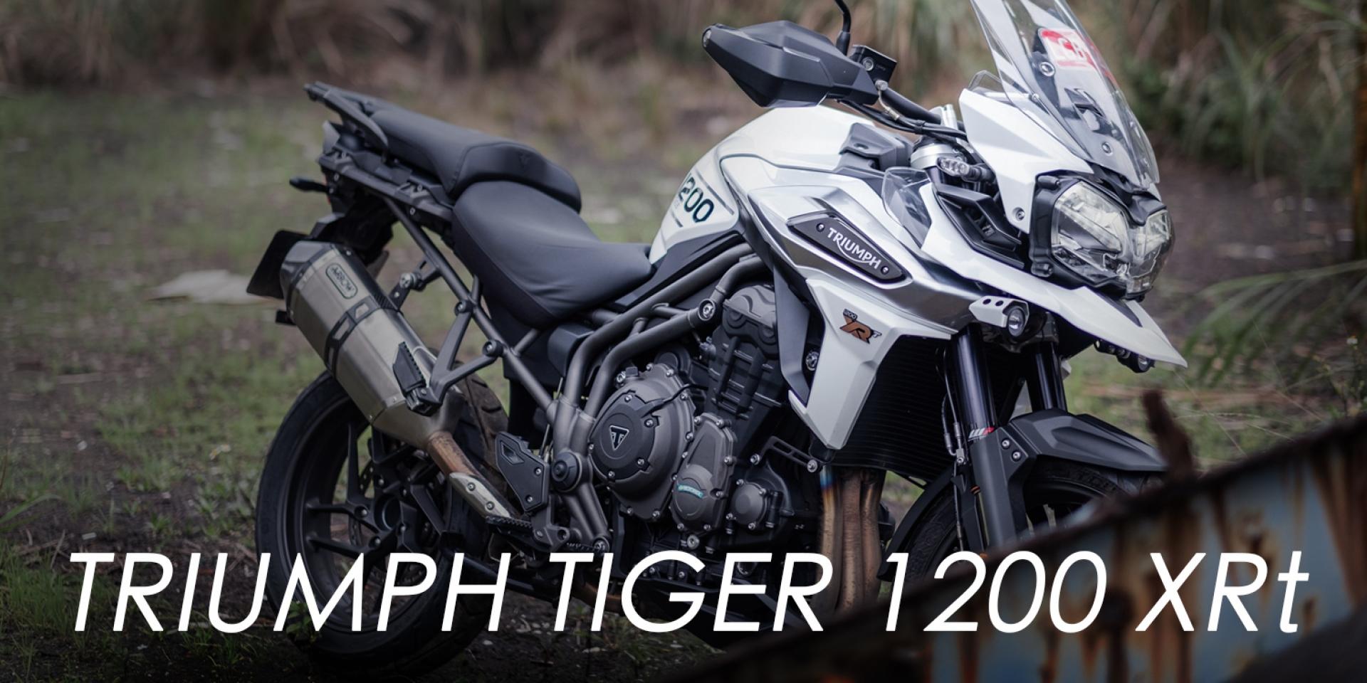 三缸老虎跑得快!TRIUMPH TIGER 1200 XRt