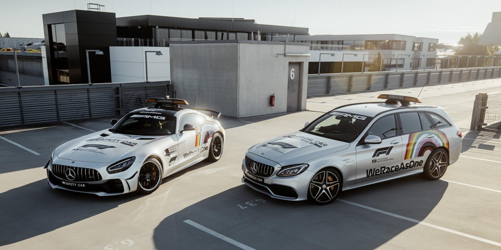 本周末F1奧地利開跑,安全車全新彩繪提倡