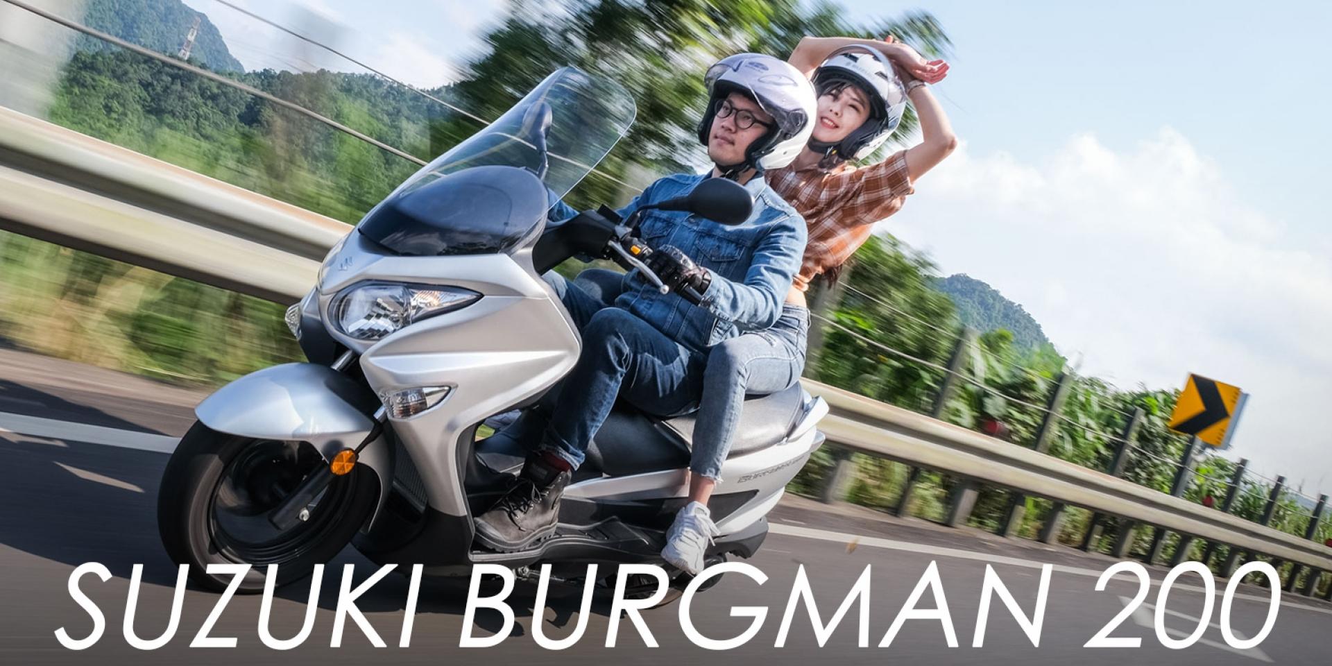 小漢堡的蹺班小旅行!SUZUKI BURGMAN 200