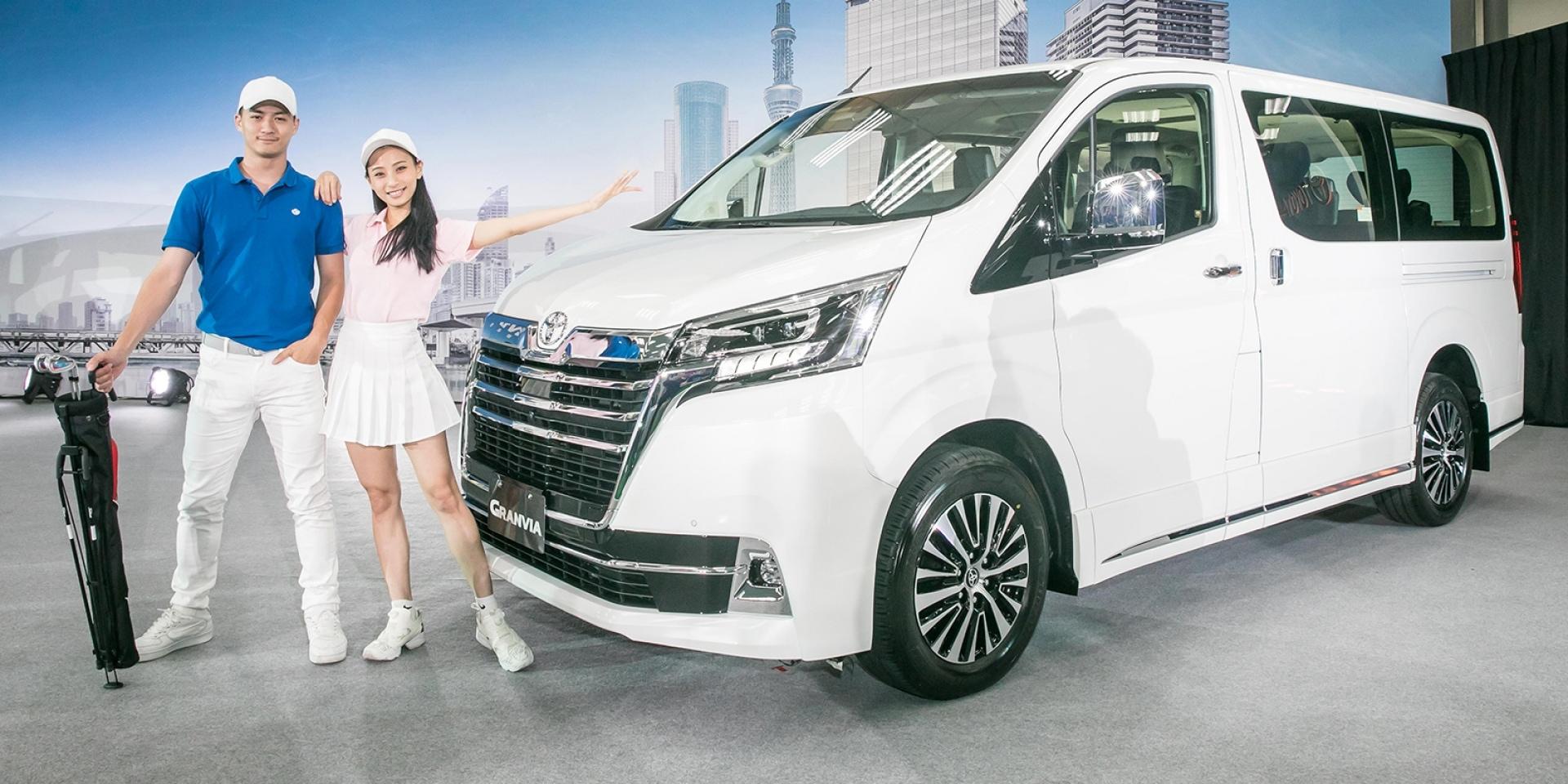 官方新聞稿。豐田全球首發GRANVIA 新世代豪華商旅車 隆重登場