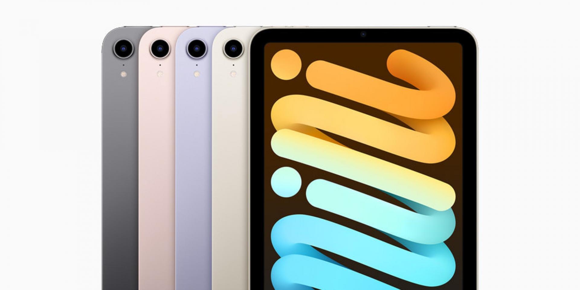 買前生產力 買後追劇!Apple入門iPad新晶片、iPad mini久違大改更新