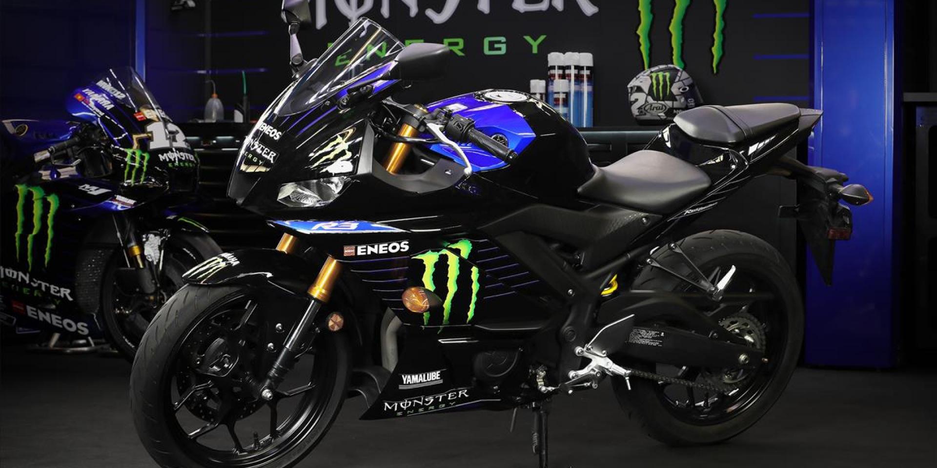 GP廠隊貼紙多8000!「YZF-R3 Monster Energy Yamaha MotoGP Edition」271,000元開始販售