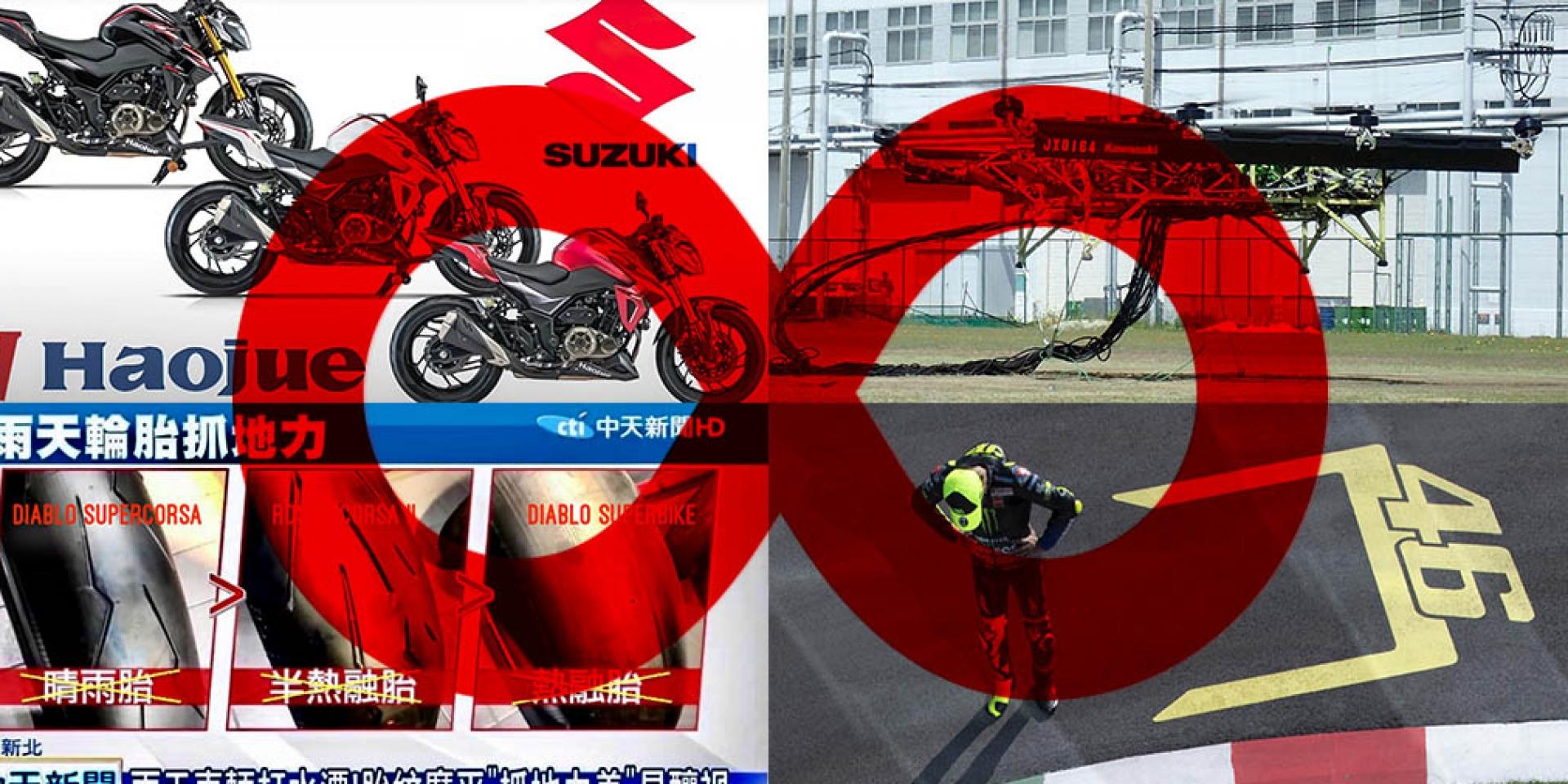 超級週報。06/01-06/06 新聞精選