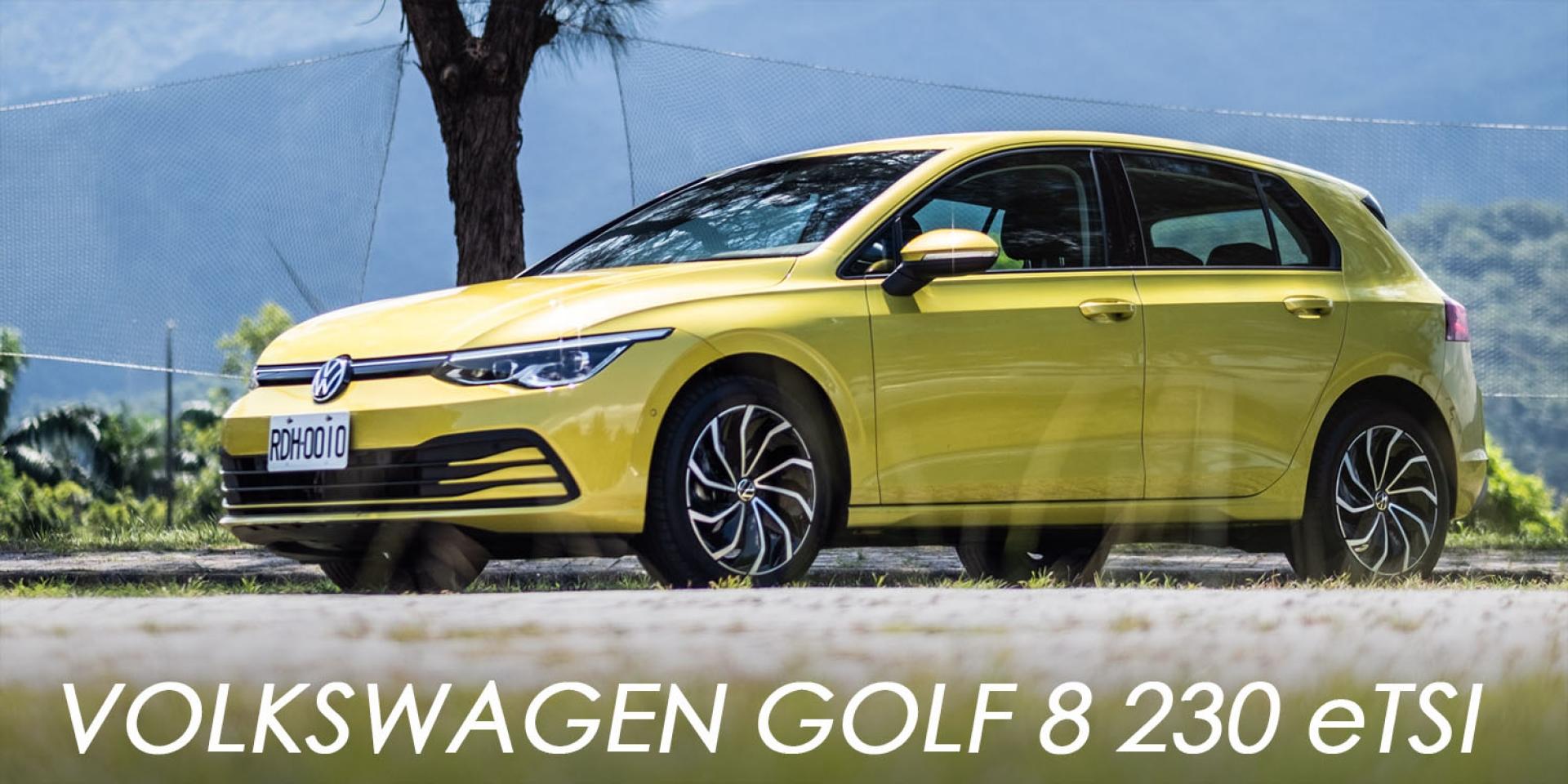 稅金省、油耗突破20km/l、輔助駕駛加持!Volkswagen Golf 230 eTSI智能特仕版