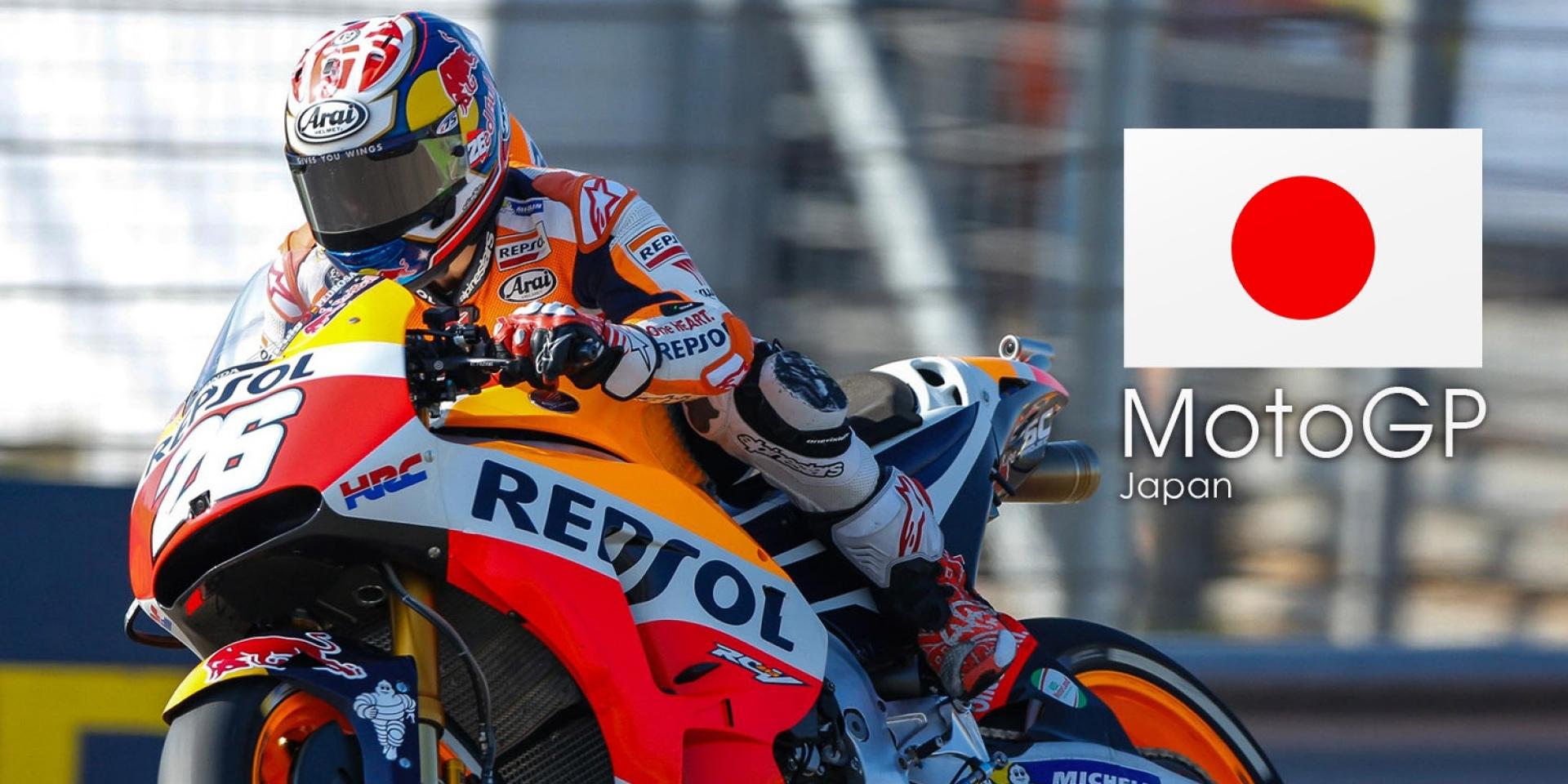 MotoGP 倒數第4站 日本 轉播時間