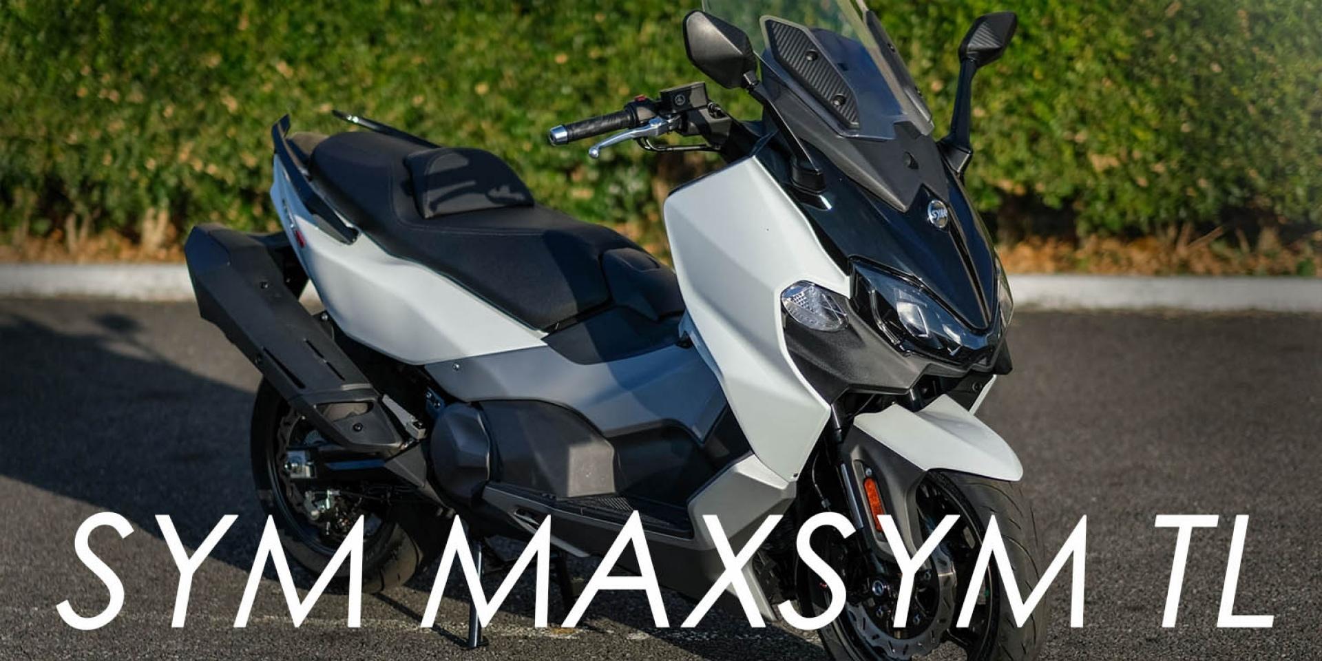 雙缸、黃牌、運動羊,SYM MAXSYM TL正式亮相
