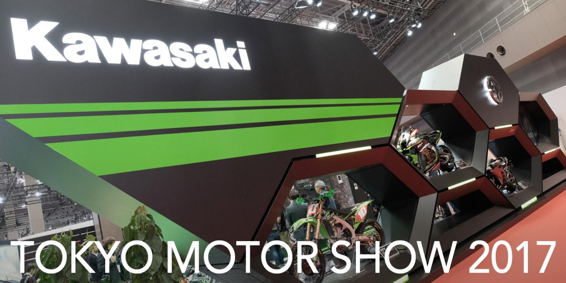 東京車展。KAWASAKI展場巡禮