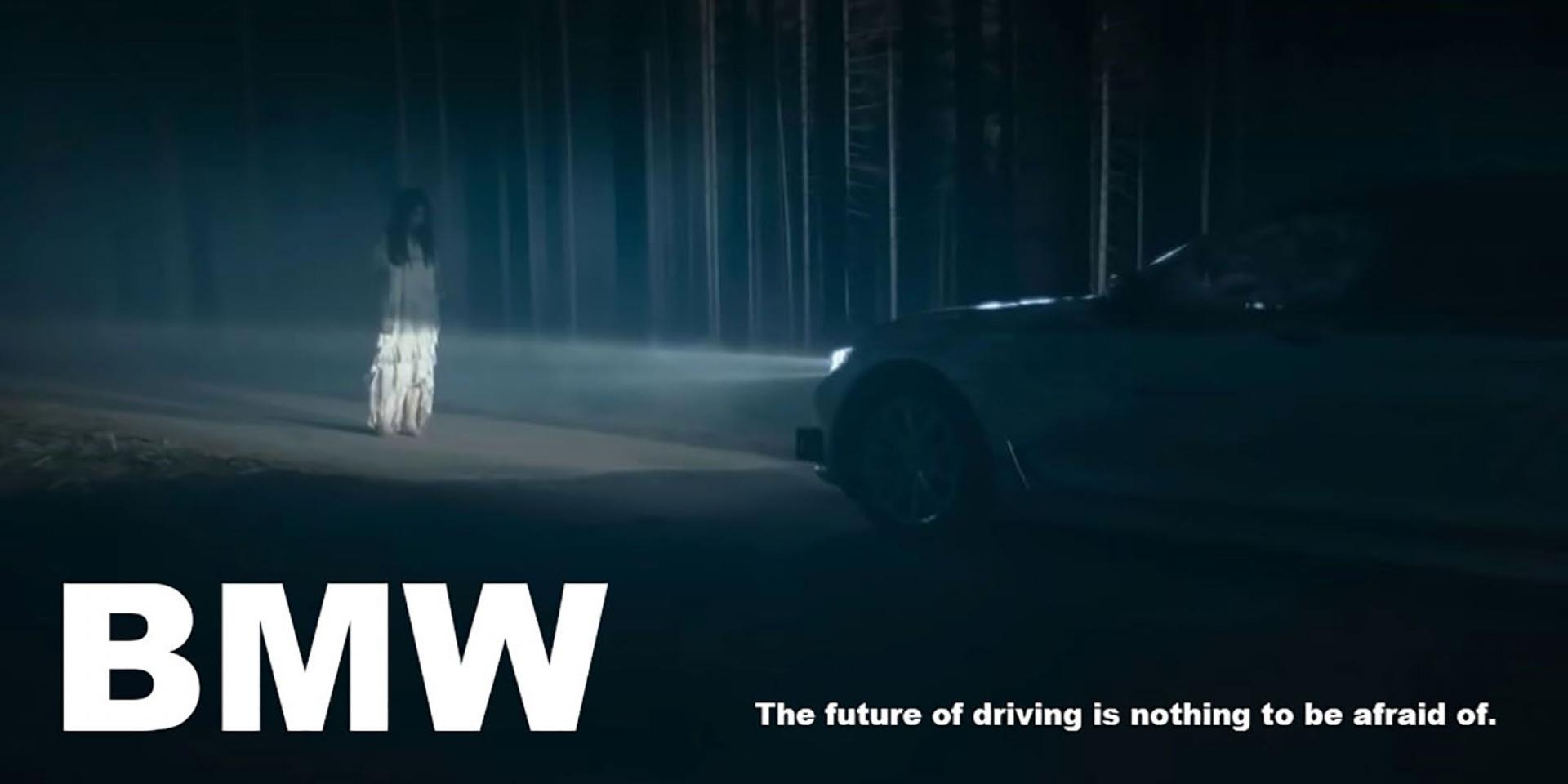 七夜怪談碰上BMW自駕幽靈車,魔高一尺道高一丈?!