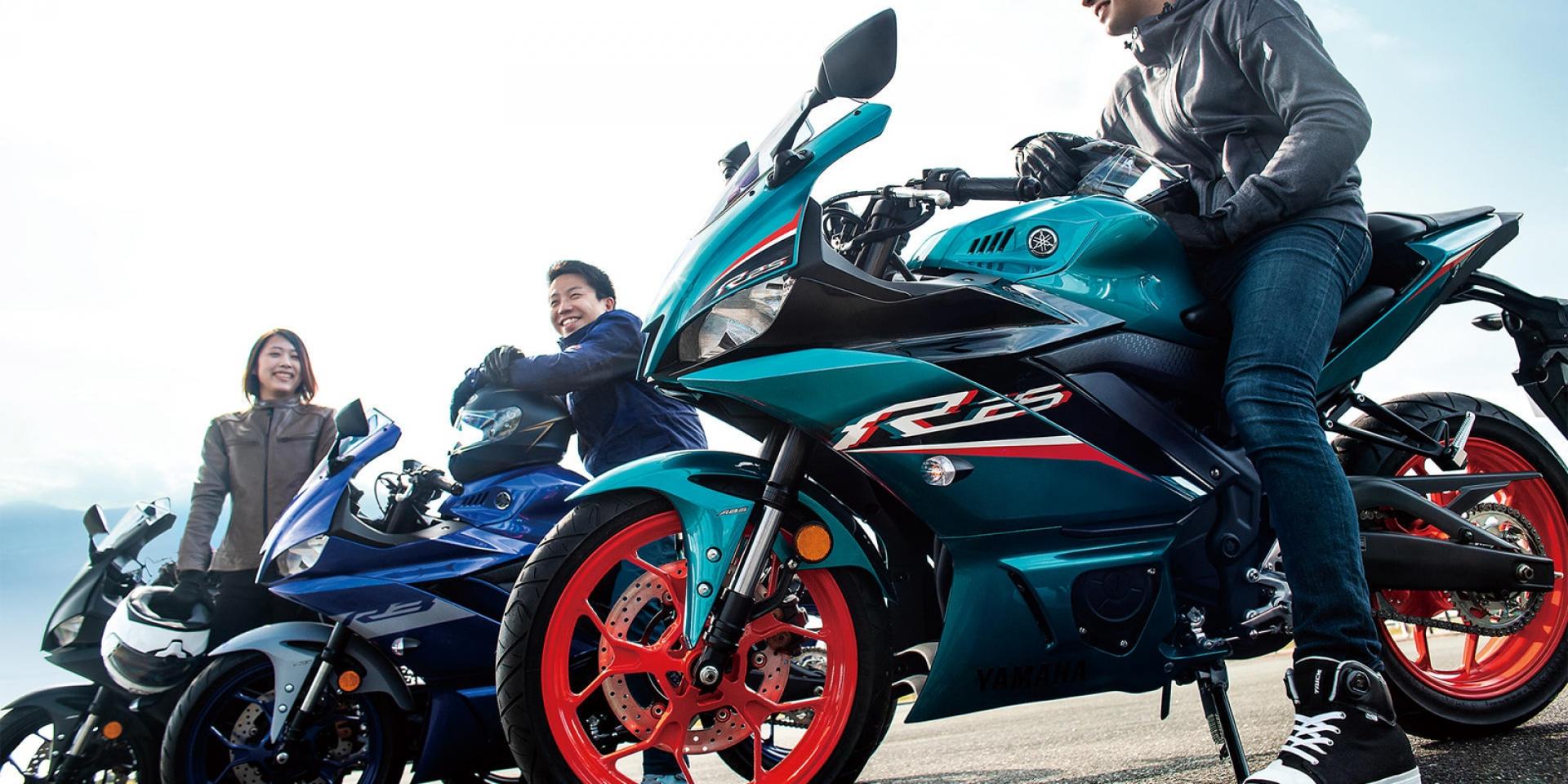 2021 Yamaha YZF-R3/R25 搶眼新色登場!