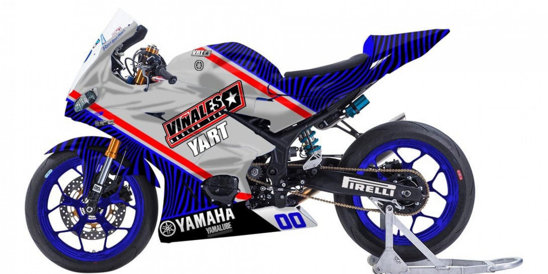組車隊正夯?Maverick Vinales爸爸成立WSSP300車隊,R3車隊塗裝亮相!