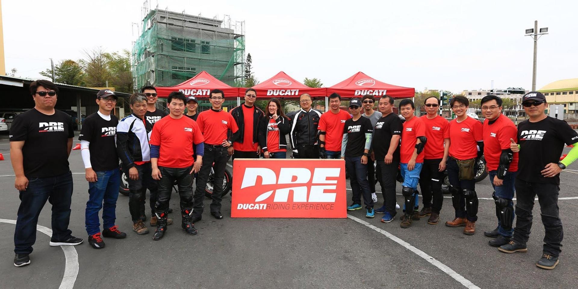 官方新聞稿。DRE Ducati Riding Experience完美落幕