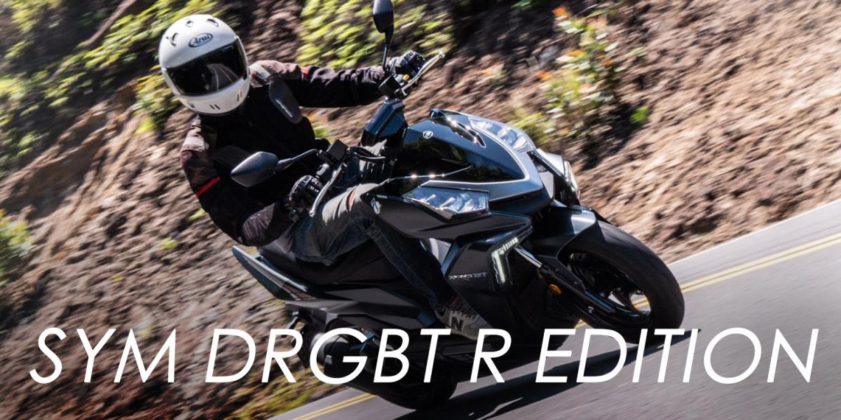動力、配備雙提升的原廠改裝龍!SYM DRGBT R-EDITION 試乘體驗