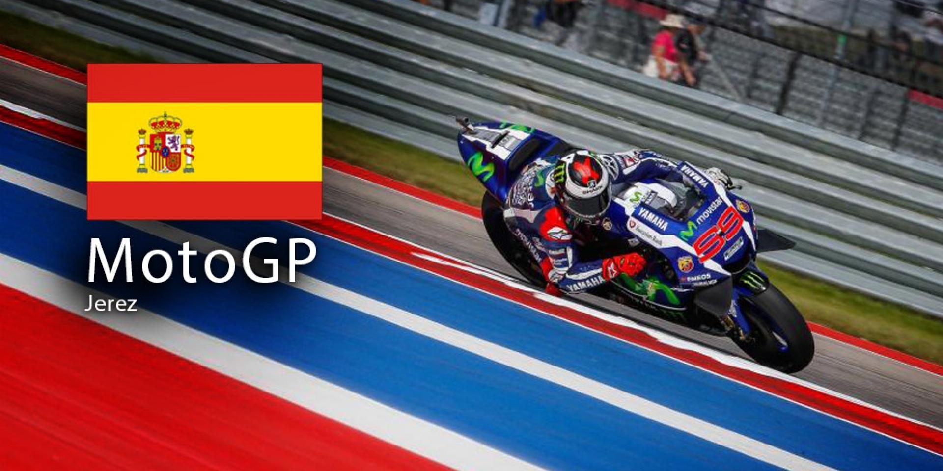 MotoGP 第4站 西班牙Jerez 轉播時間