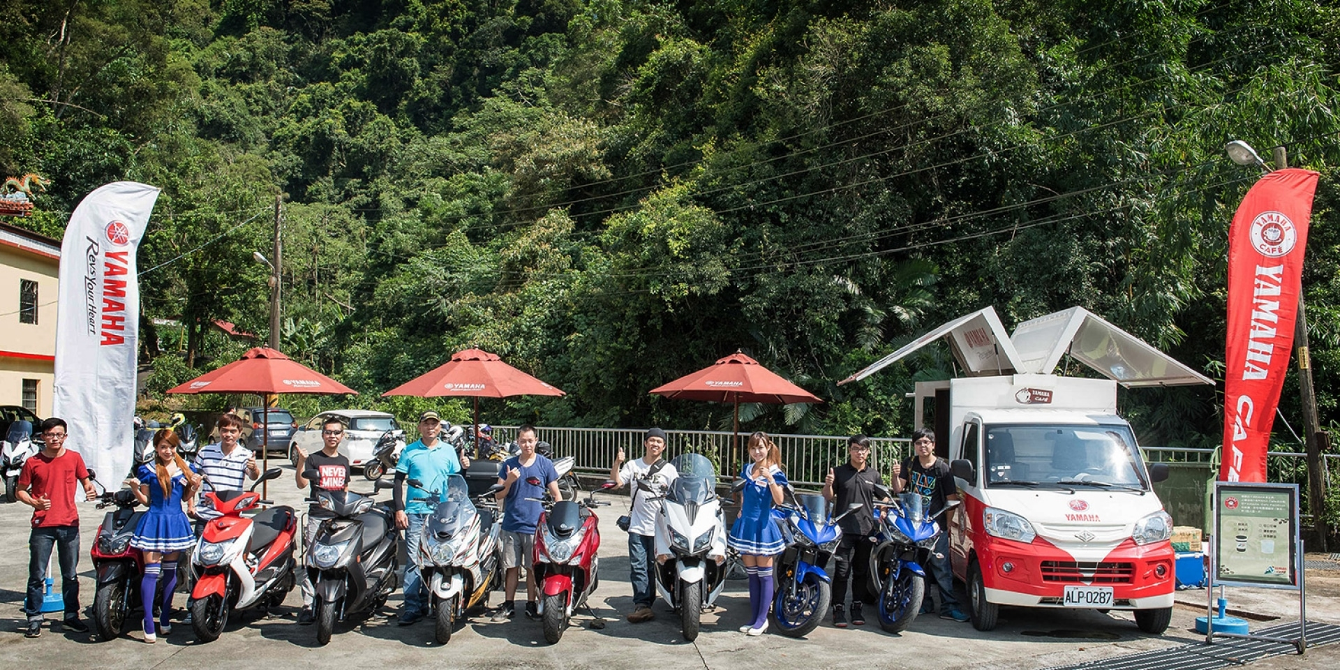 官方新聞稿。2016 YAMAHA Café 全台開跑(活動地點時間公佈)