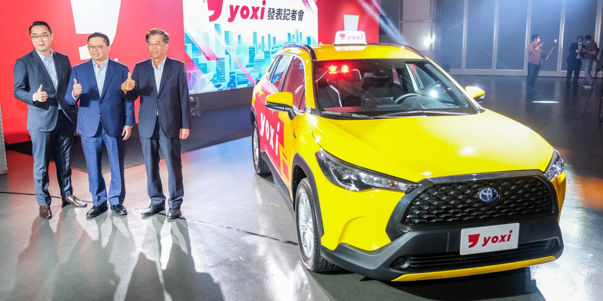 日本TOYOTA支援、全球首個上線地區在台灣!yoxi乘車派遣服務上線