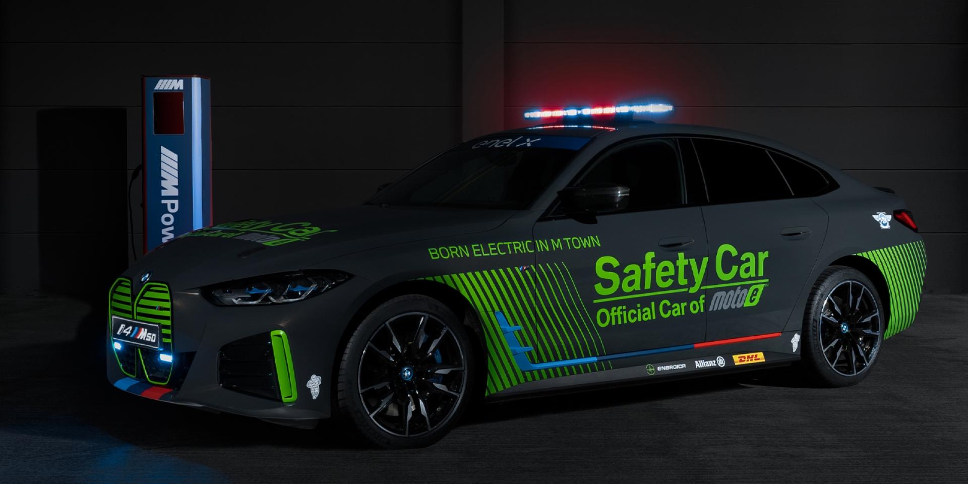 M家族入侵MotoE!BMW i4 M50將成為MotoE官方安全車