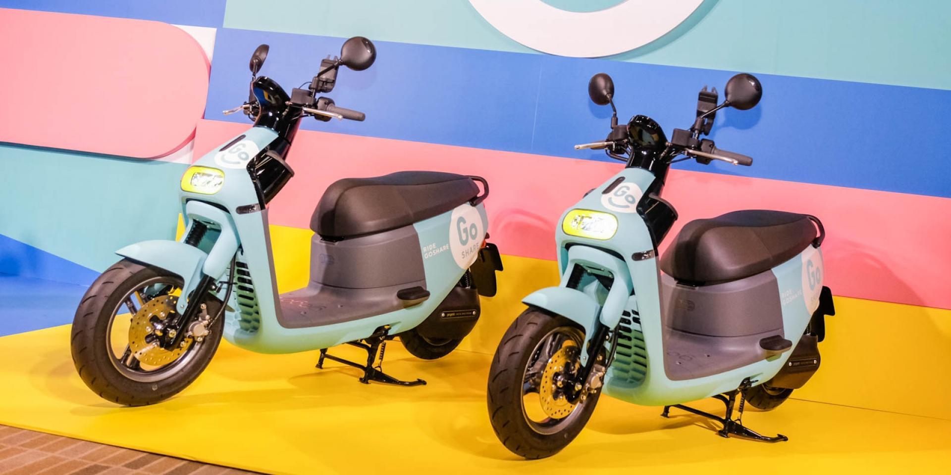 GoShare新北市即日啟用!Gogoro 3車款加入租還陣容。