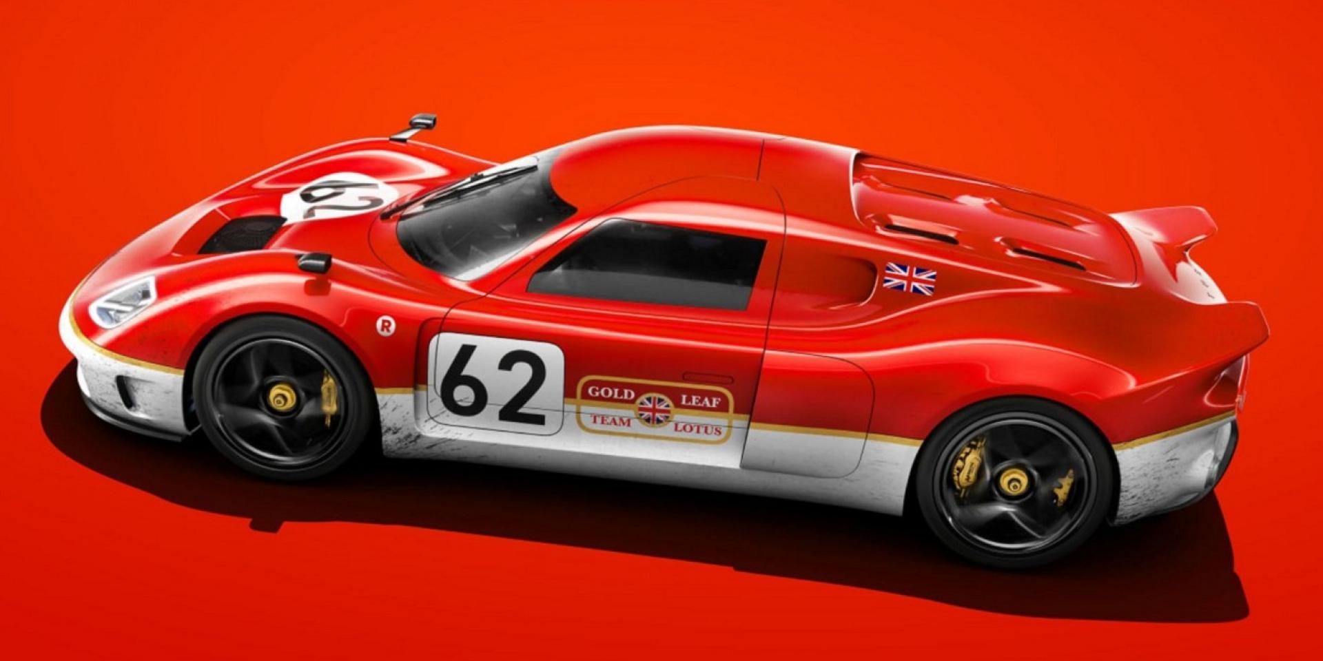 向經典致敬,Radford打造Lotus Type 62-2復刻賽車