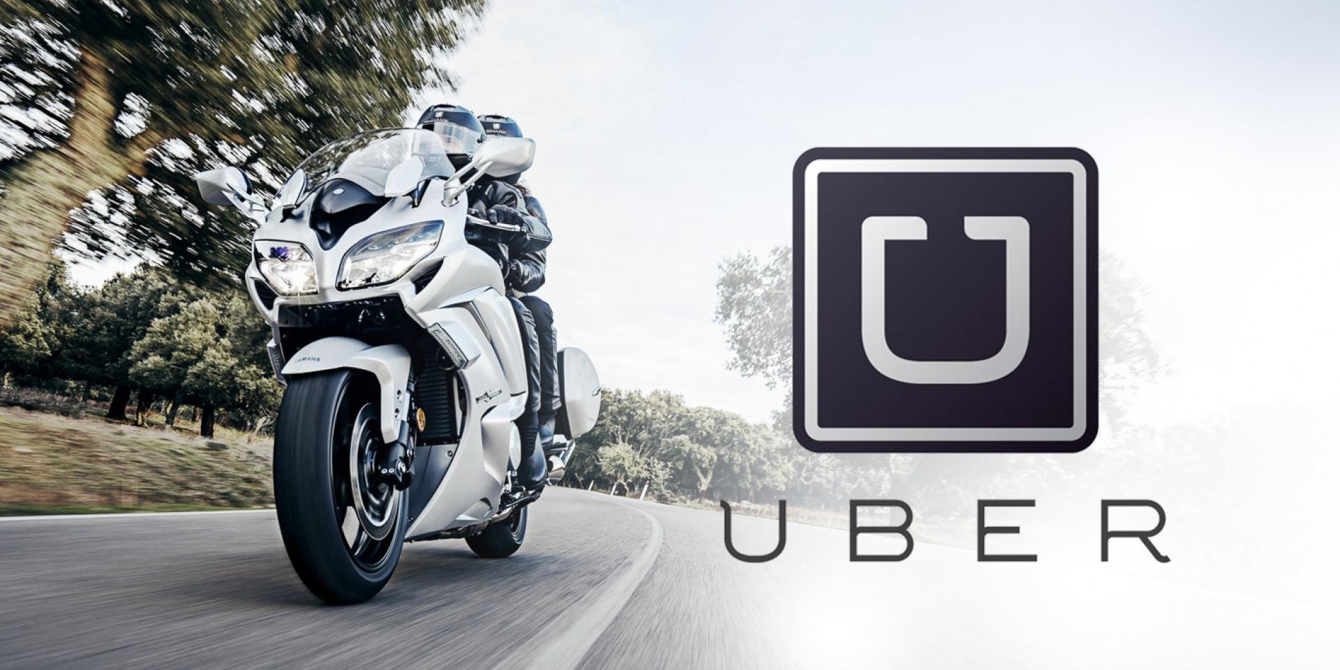 騎車賺錢。UBER跨足兩輪市場,曼谷正式啟動