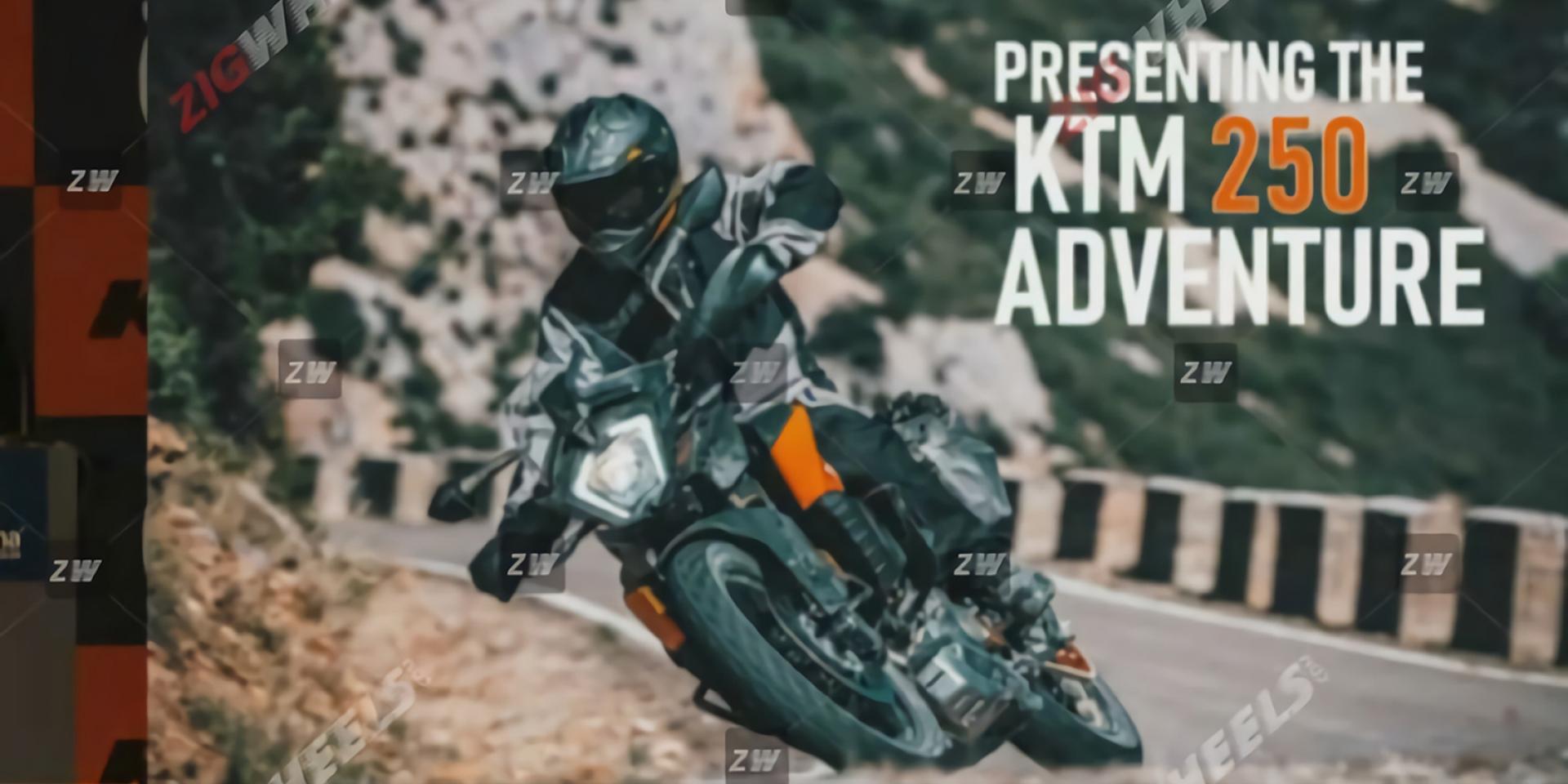 KTM 250 ADVENTURE型錄照曝光,近期即將登場?