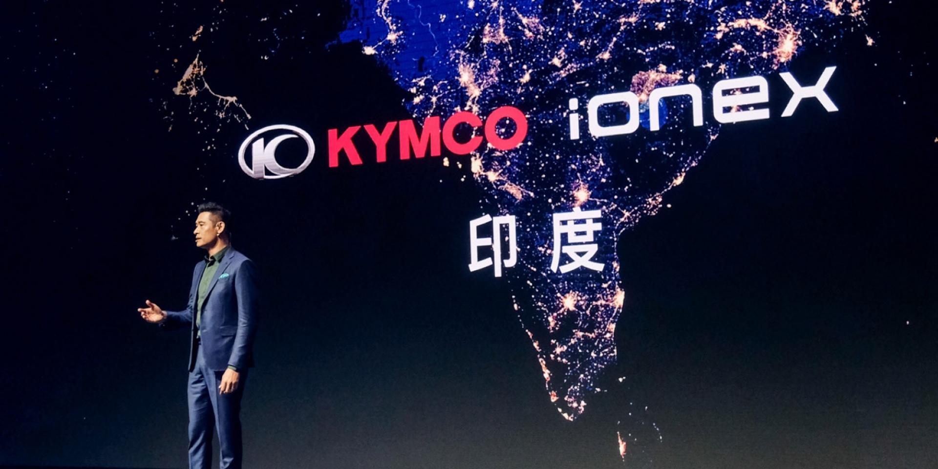 二輪世界新戰場 印度。KYMCO Ionex揮軍搶佔全球最大市場!