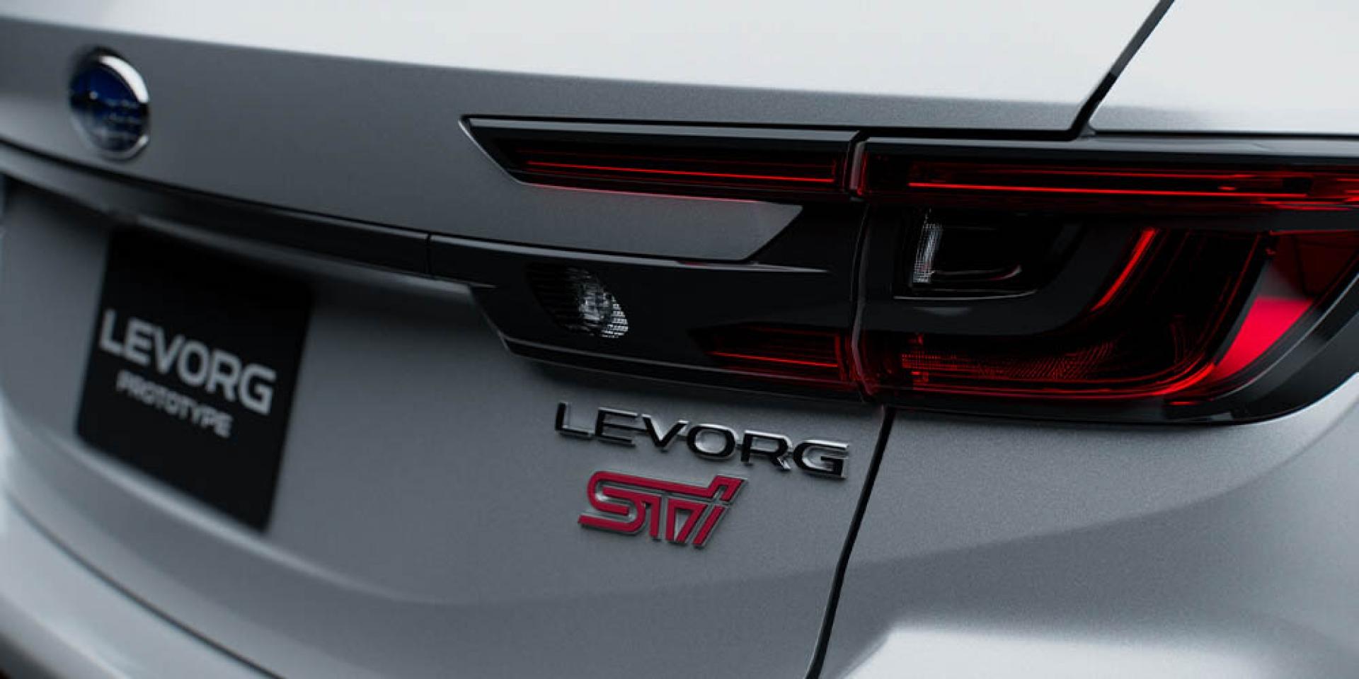 性能好爸爸專屬!Subaru Levorg STI Sport東京改裝車展即將亮相