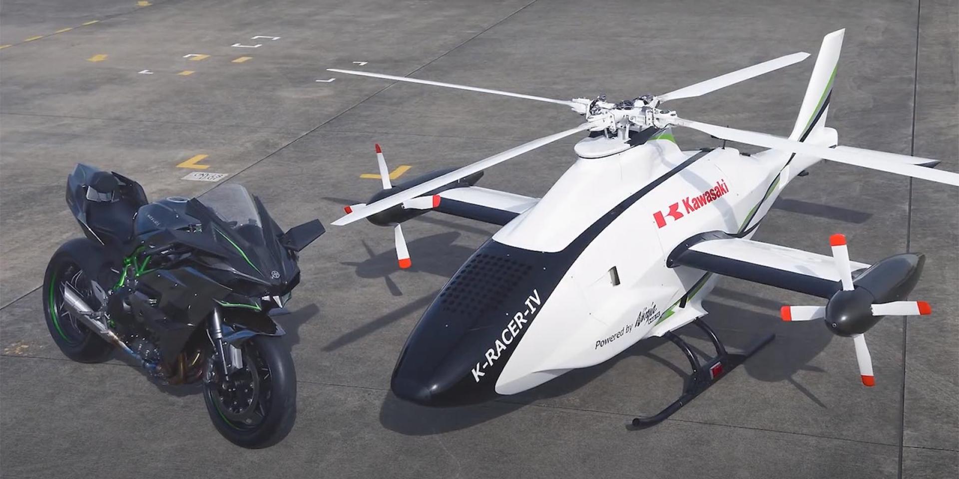Ninja H2R成功變成直升機升空!KAWASAKI K-RACER 無人機測試成功