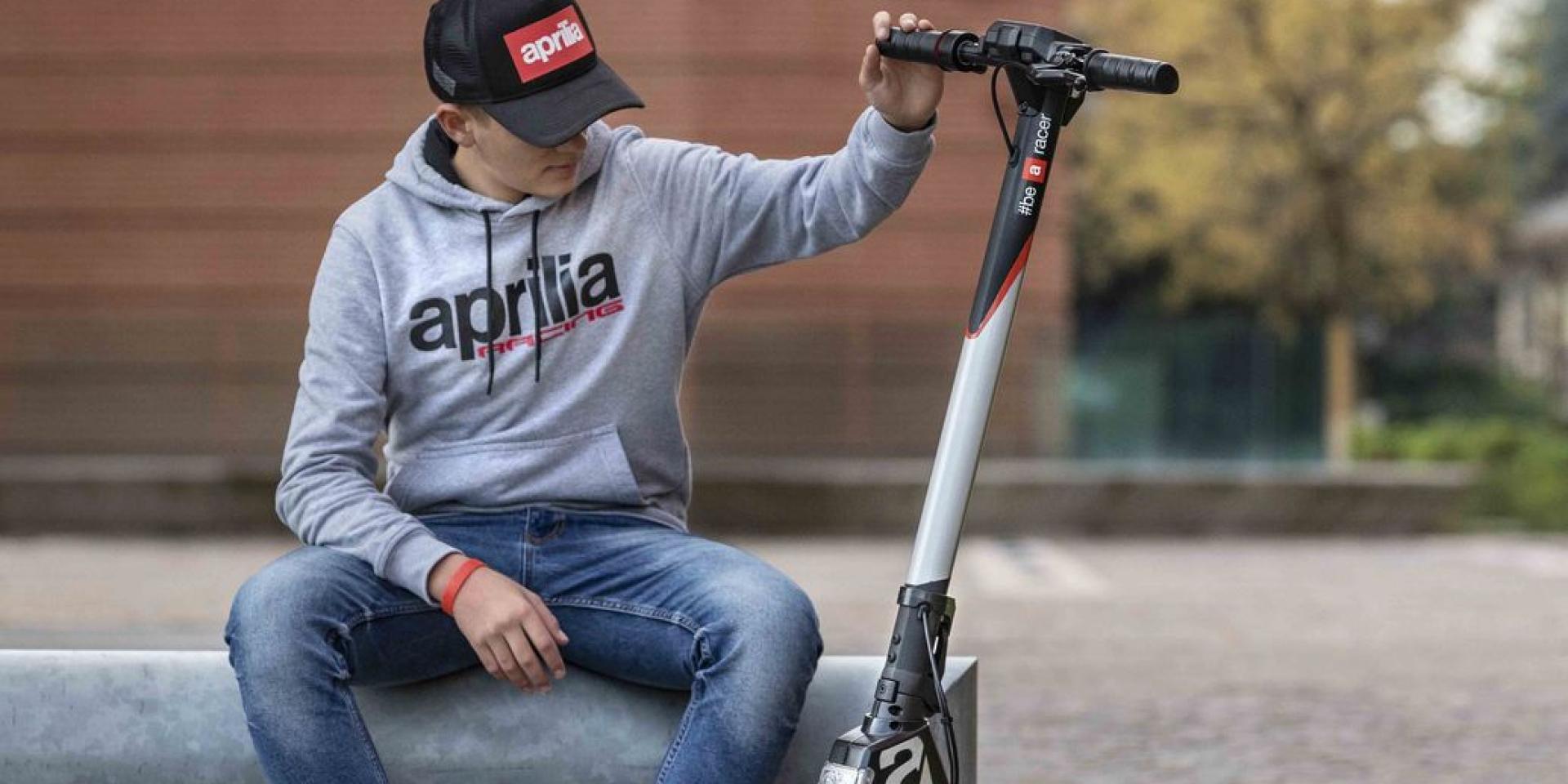 電動滑板車也可以很有型!Aprilia eSR1正式發表!